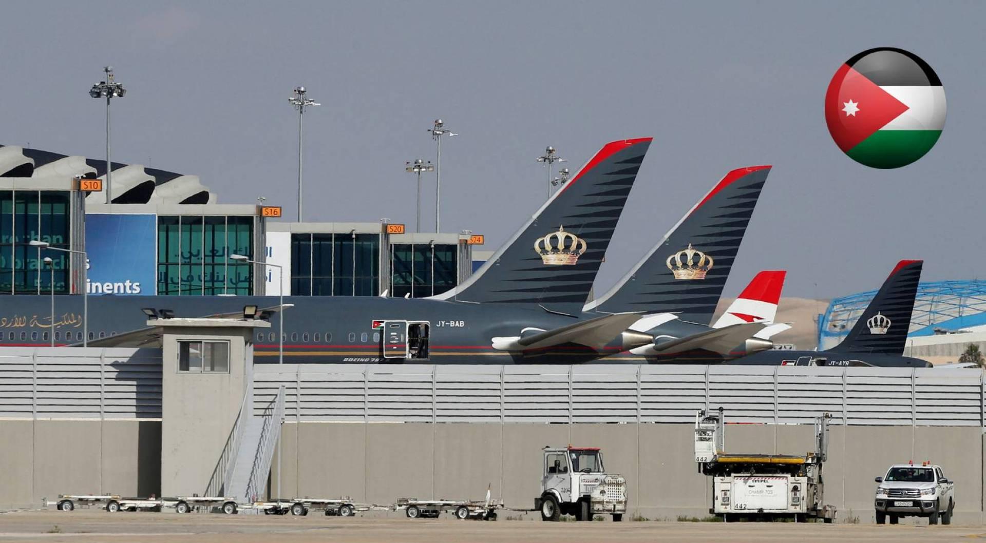 الأردن: إعادة فتح المطار للرحلات التجارية.. الشهر المقبل