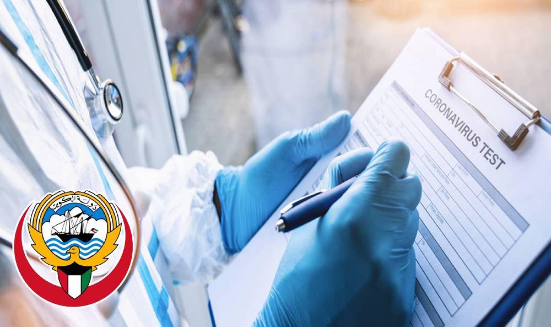 «الصحة»: شفاء 648 إصابة من كورونا