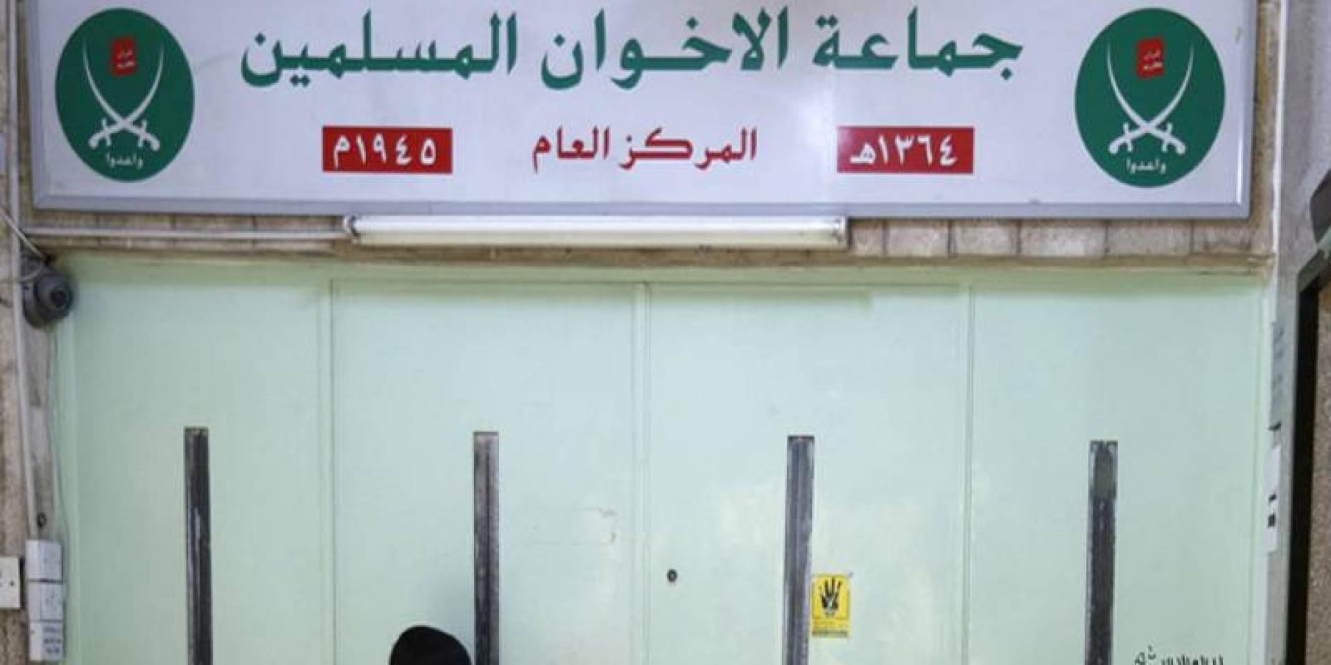 الأردن يبدأ مرحلة جديدة مع «الإخوان»