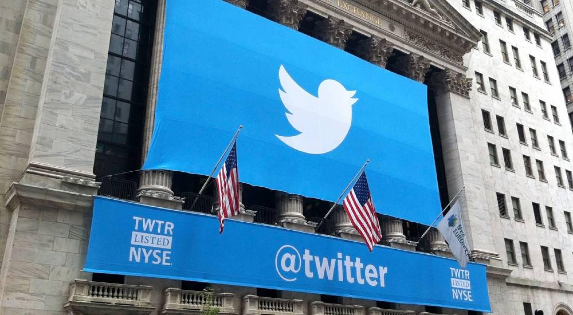 «تويتر» قد تواجه عقوبات مالية كبيرة بسبب الهجمات الأخيرة