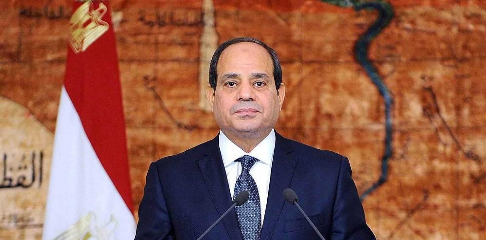 السيسي: لن نقف مكتوفي الأيدي في مواجهة أي تهديد للأمن المصري والليبي