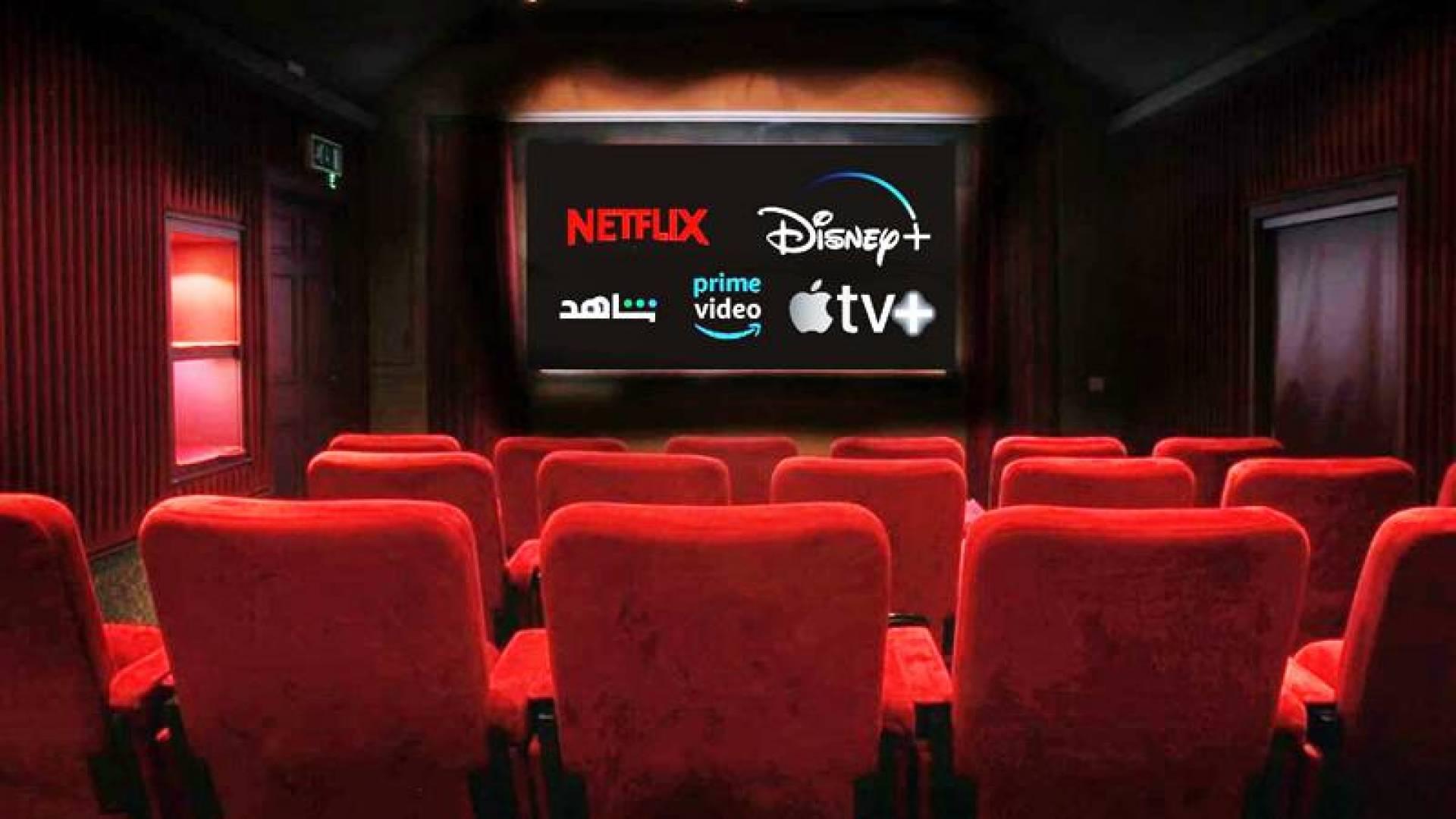 هل تهدد المنصات الرقمية عرش التلفزيون والسينما؟