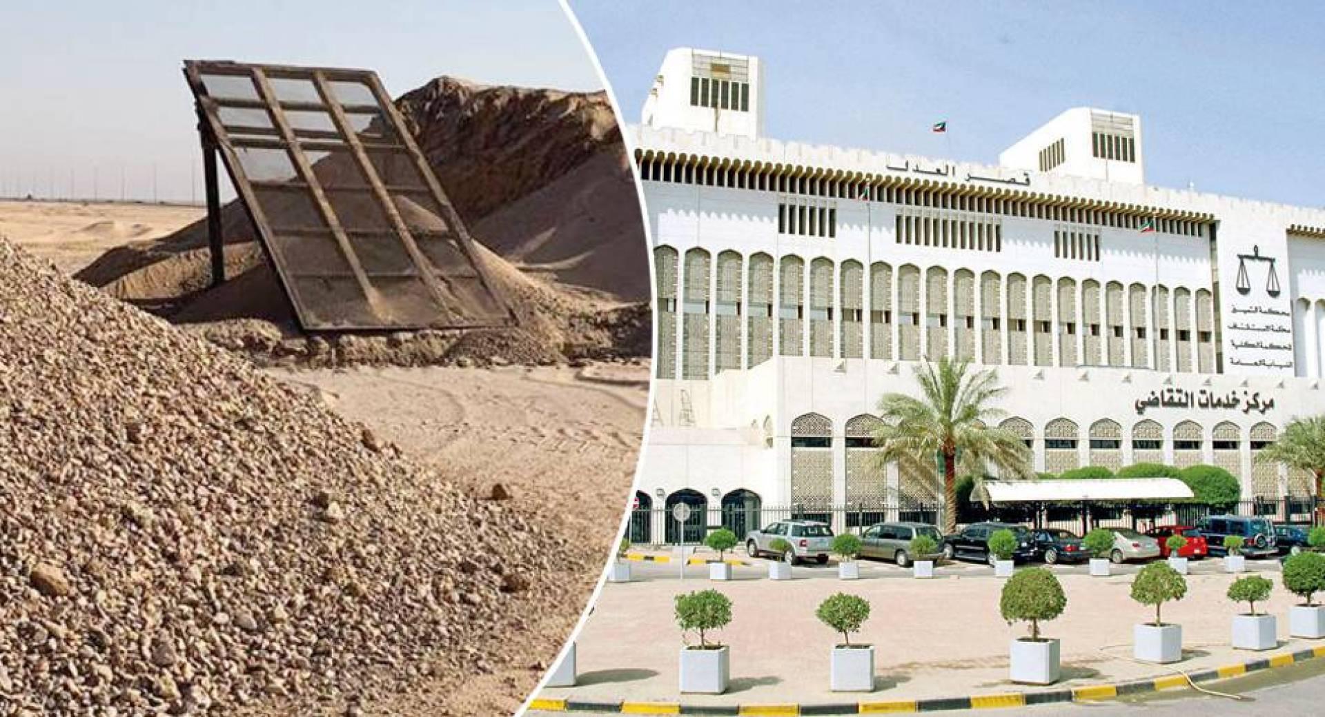 قضية «سرقة الرمال»: إخلاء سبيل السوري بكفالة 10 ملايين.. والمتهم يرد: لا أملك المبلغ