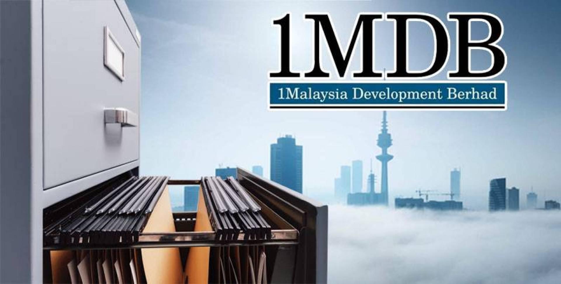 «الصندوق الماليزي».. سنتان في أدراج الحكومة!