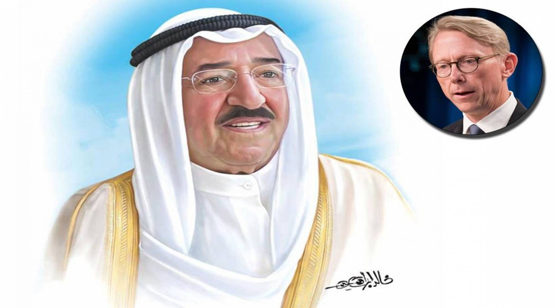 الممثل الأميركي الخاص لإيران: سمو الأمير أصبح بحالة صحية أفضل