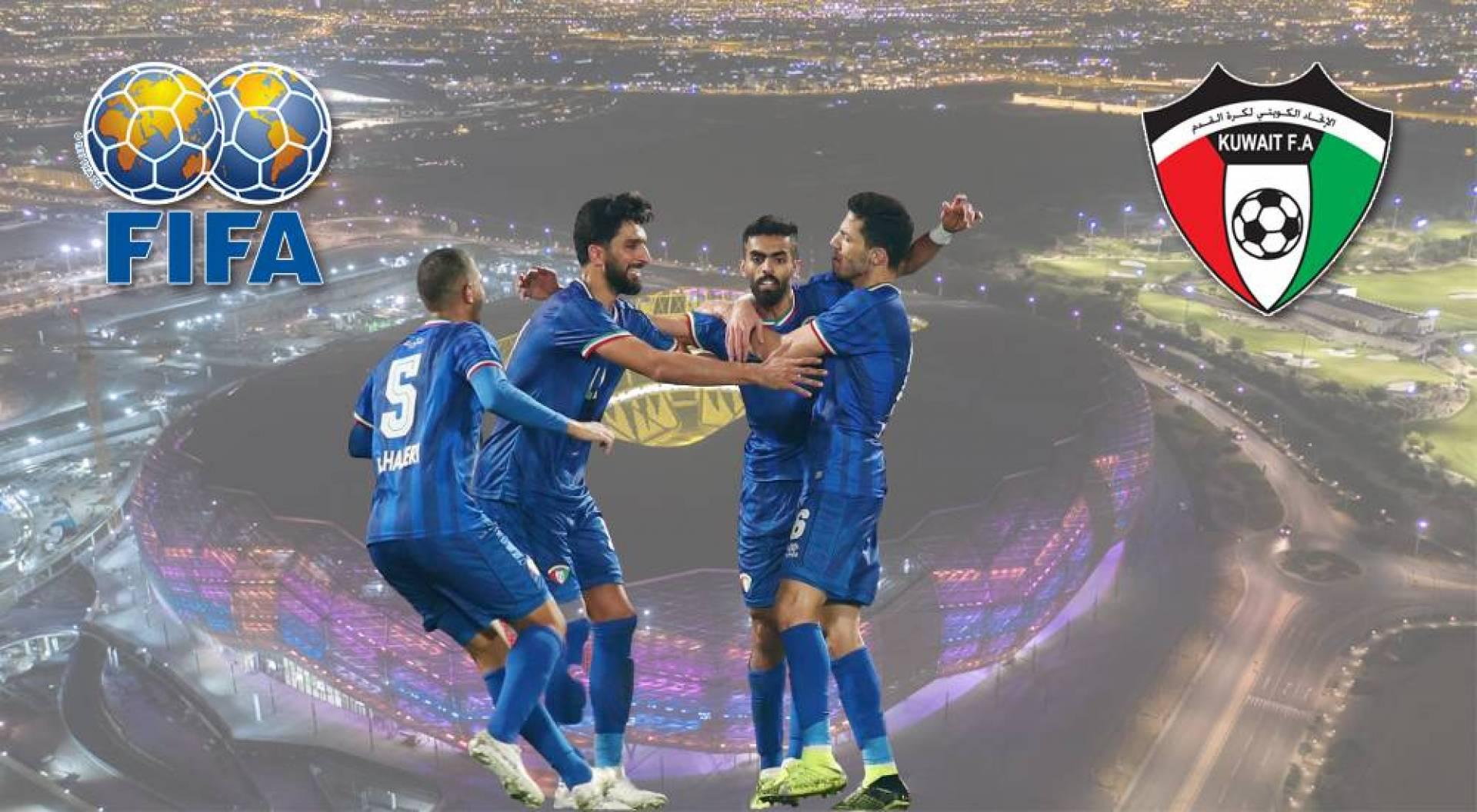 «الأزرق» يشارك في كأس العرب بالدوحة أواخر العام المقبل