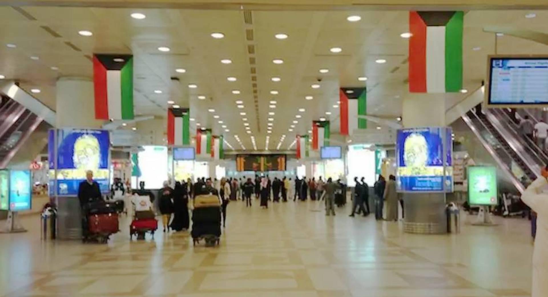 الكويت تحدد 7 دول يُمنع دخول القادمين منها إلى البلاد