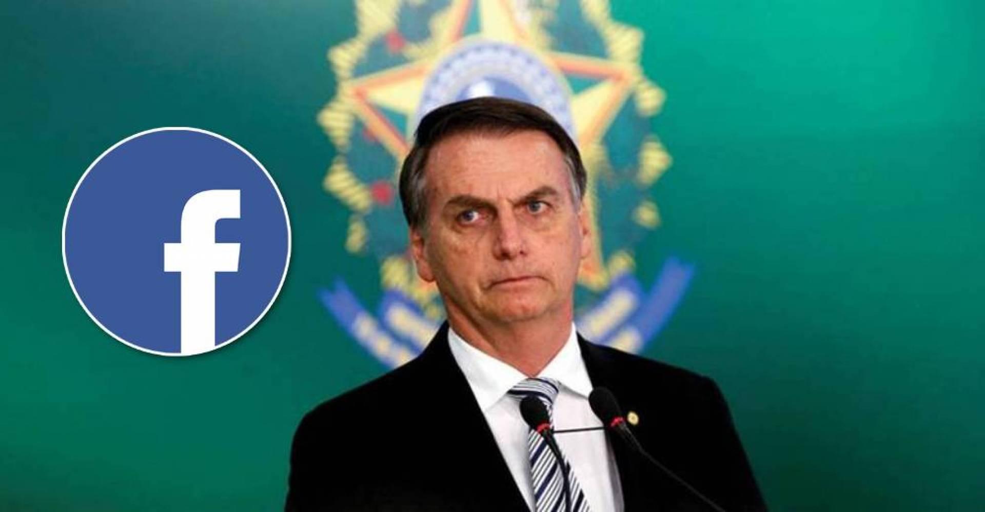 «فيسبوك» يدين قرار القضاء البرازيلي بحظر حسابات حلفاء للرئيس بولسونارو