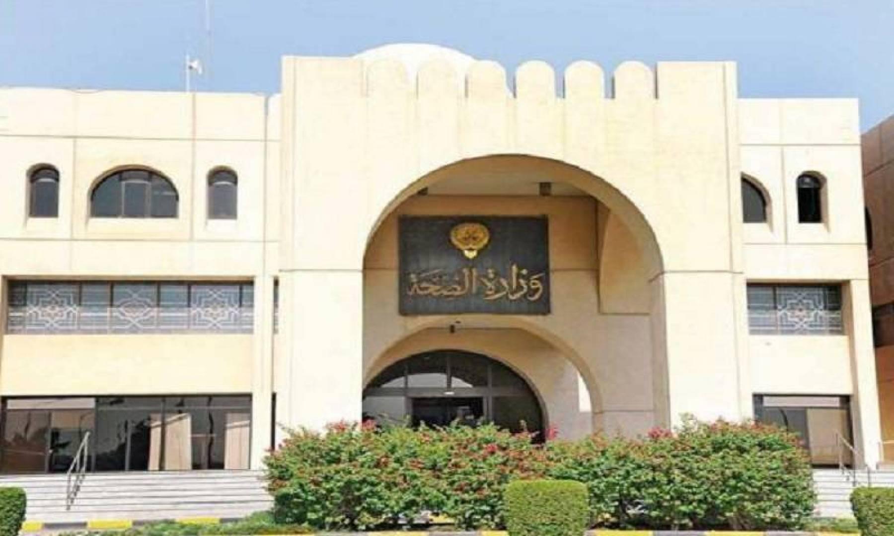 وزارة الصحة تنفي عدم استقبال مواطن مصاب بكورونا لعدم وجود جهاز تنفس