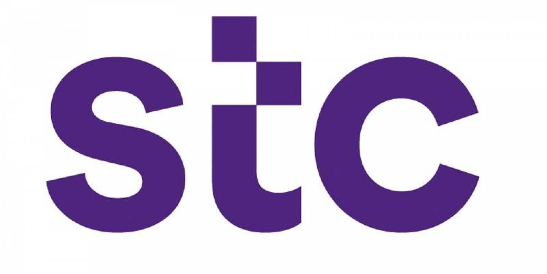 stc تشارك في قمة سامينا لقادة قطاع الاتصالات