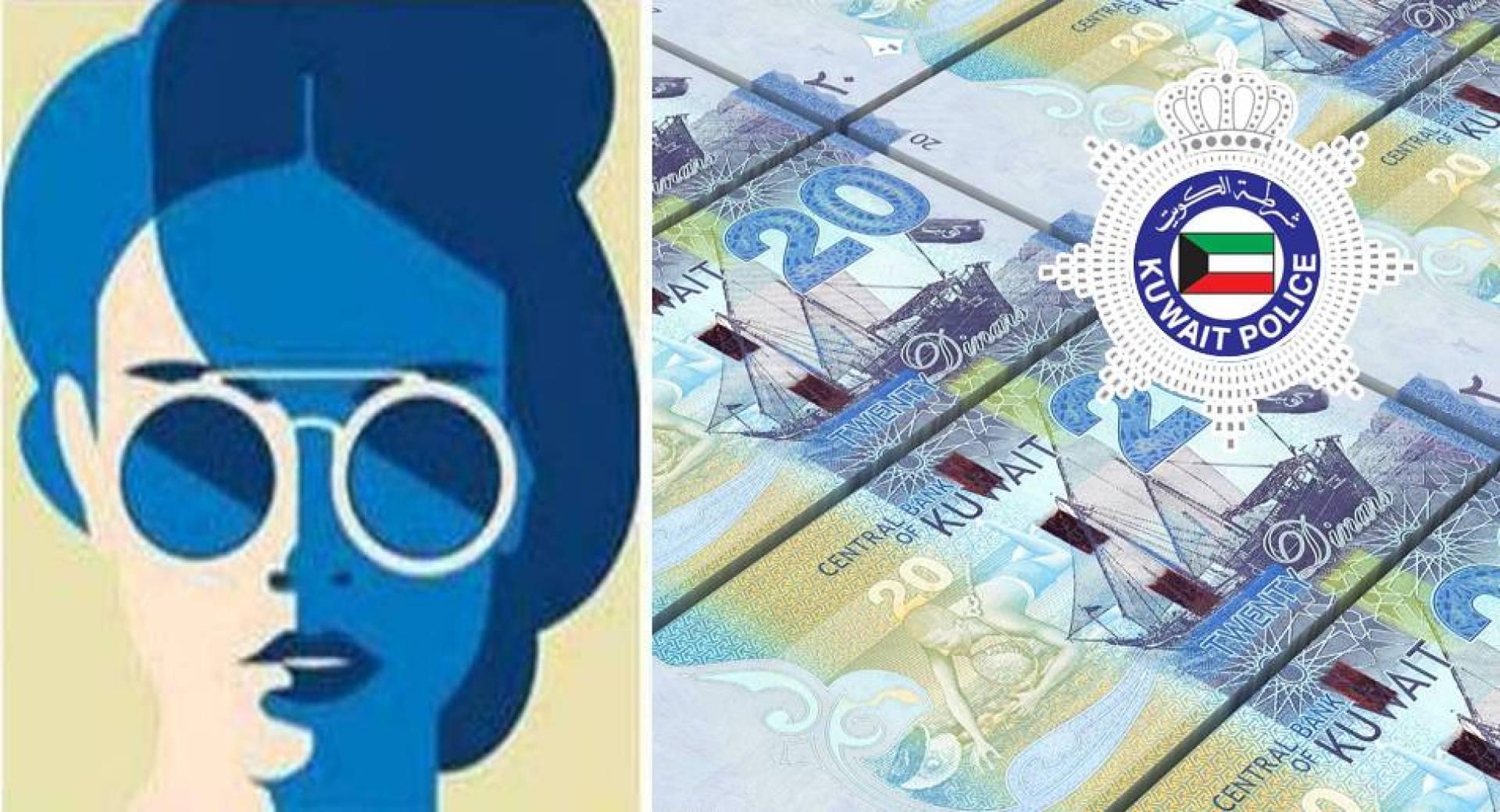 «فاشينيستا» محجوز على حسابها تسحب 40 ألفاً «كاش» من البنك.. مستغلة خطأ إجرائياً