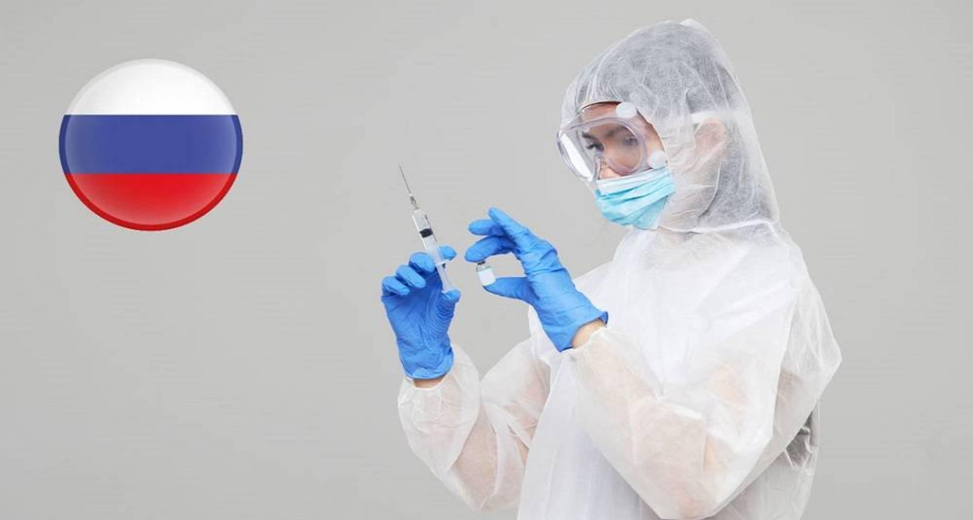 روسيا تستعد لحملة تطعيم جماعي ضد «كورونا».. في أكتوبر المقبل
