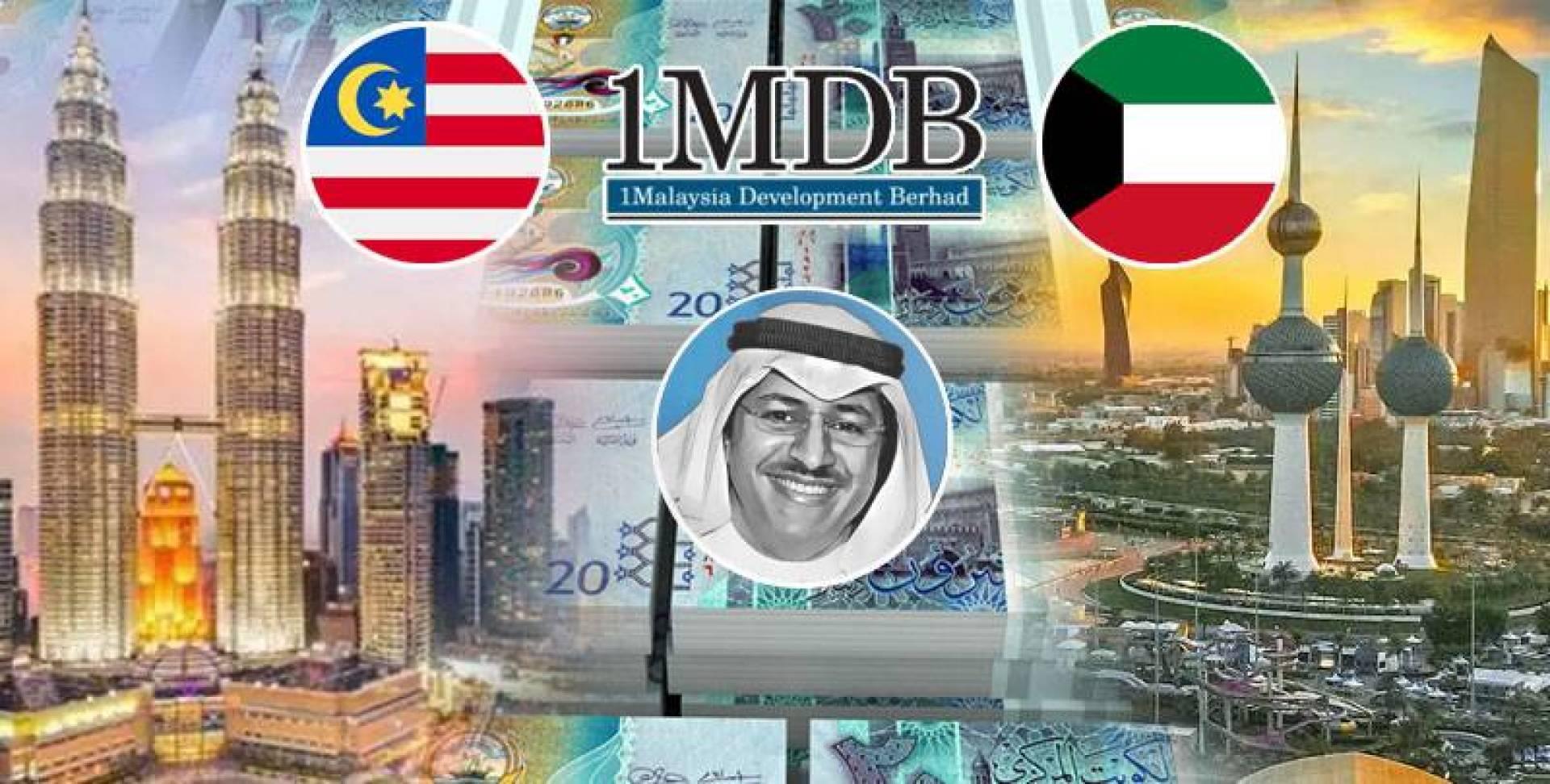 المبارك سعى لشراء أرض ماليزية بحجم مدينة الكويت