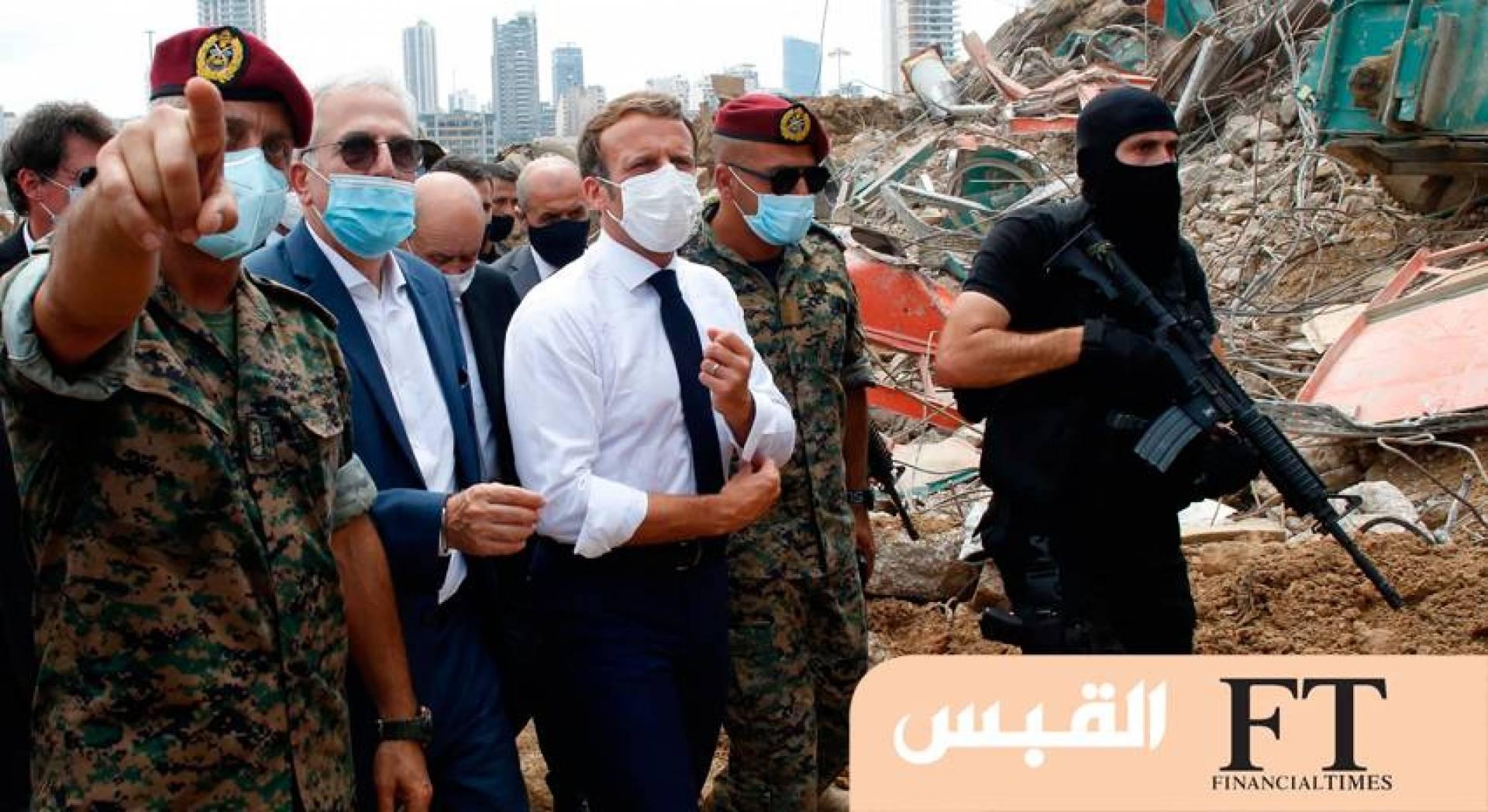 الرئيس الفرنسي: الإصلاحات أو أن سفينة لبنان.. ستستمر في الغرق