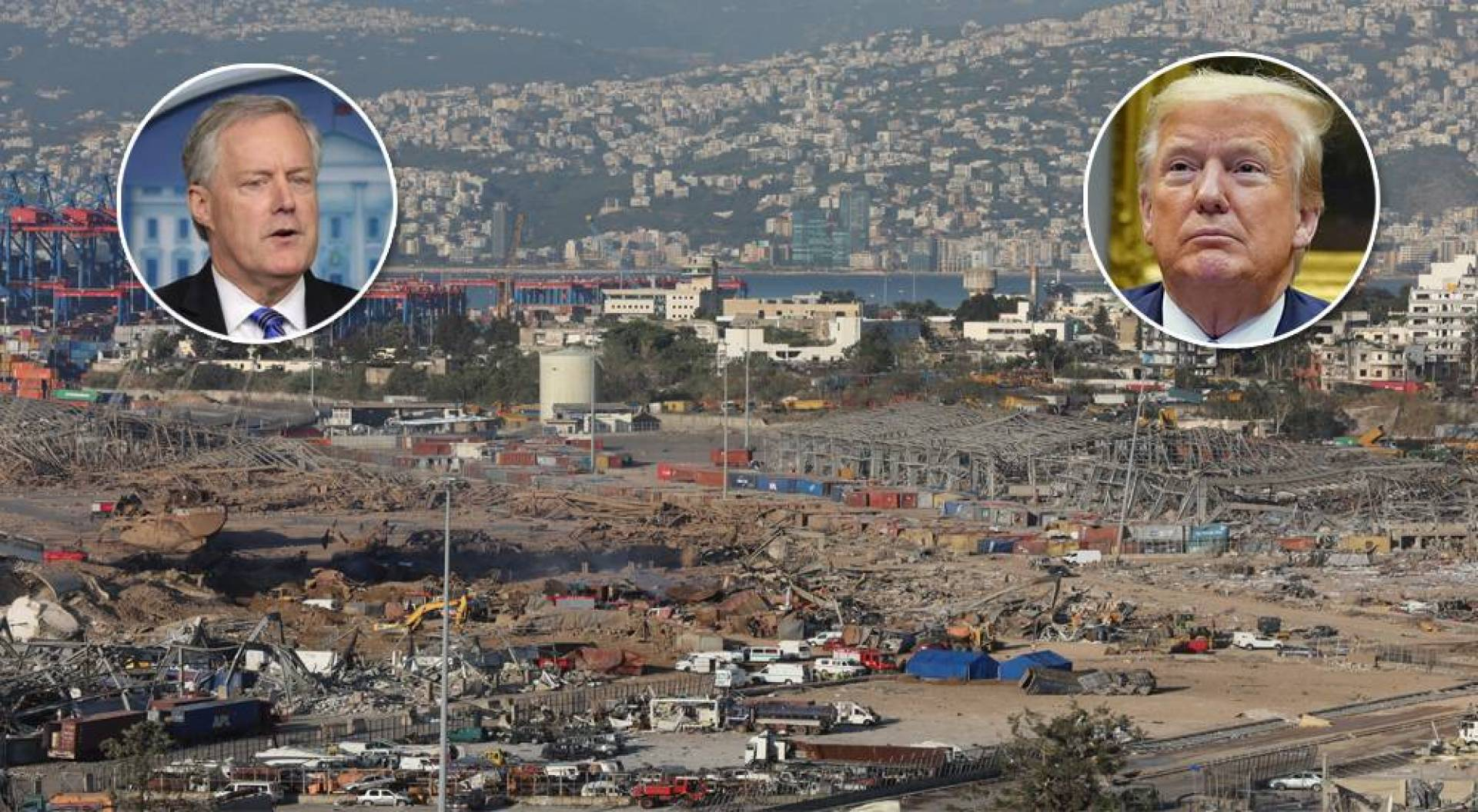 كبير موظفي البيت الأبيض: أميركا لم تستبعد أن يكون انفجار بيروت نتيجة هجوم