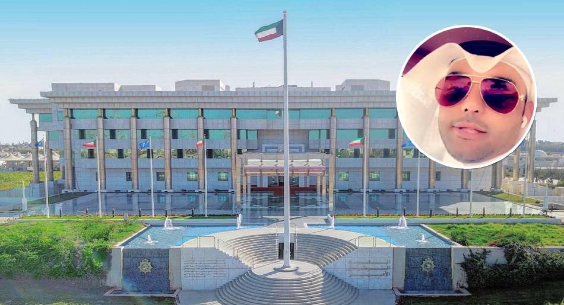مصدر لـ «القبس»: حجز سعد التميمي في أمن الدولة.. وتحقيقات النيابة بانتظاره
