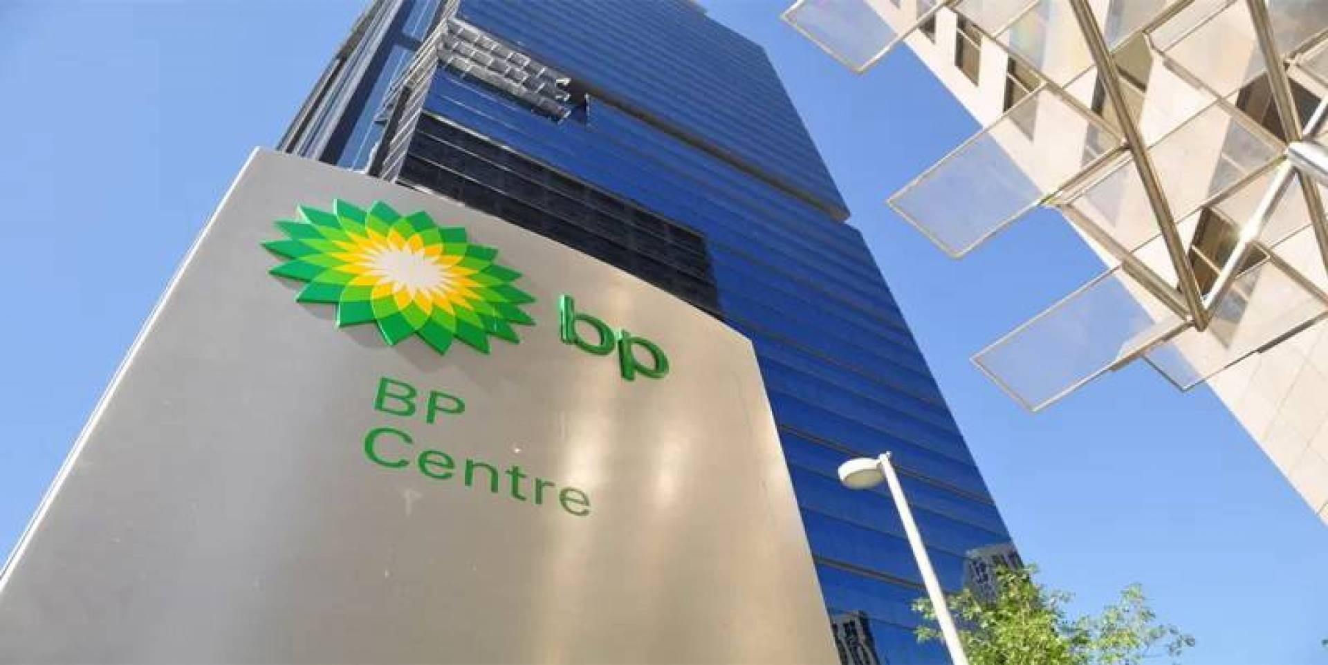 6.7 مليارات دولار خسائر BP في الربع الثاني