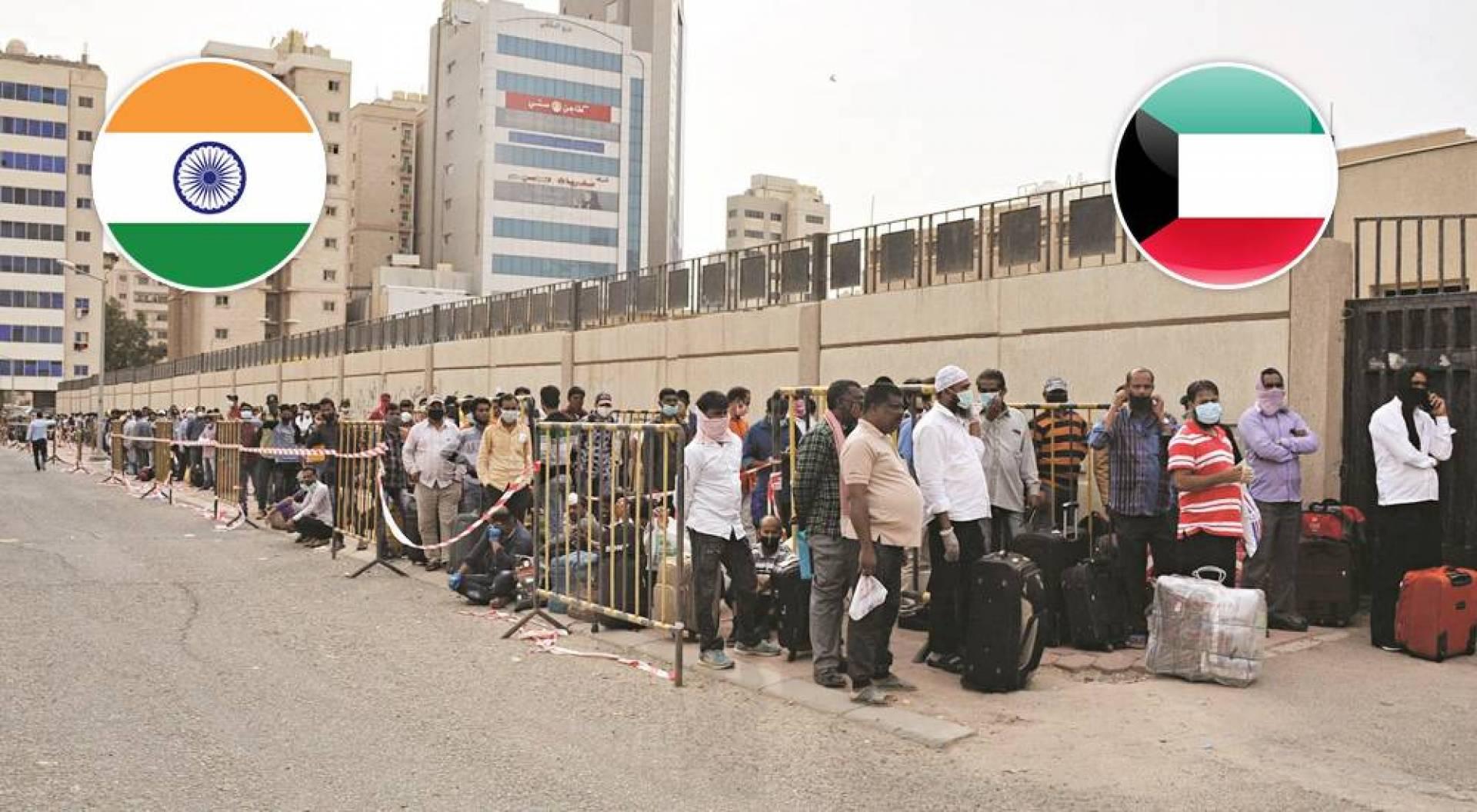 الكويت توافق للهند على إخلاء 1000 من رعاياها يومياً