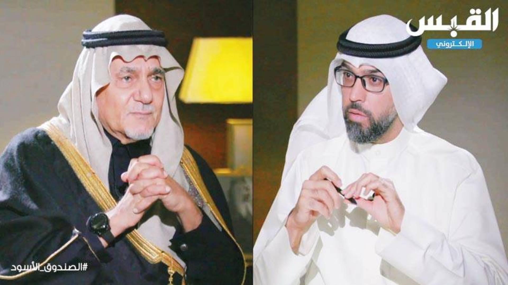 الأمير تركي الفيصل خلال حديثه إلى الزميل عمار تقي
