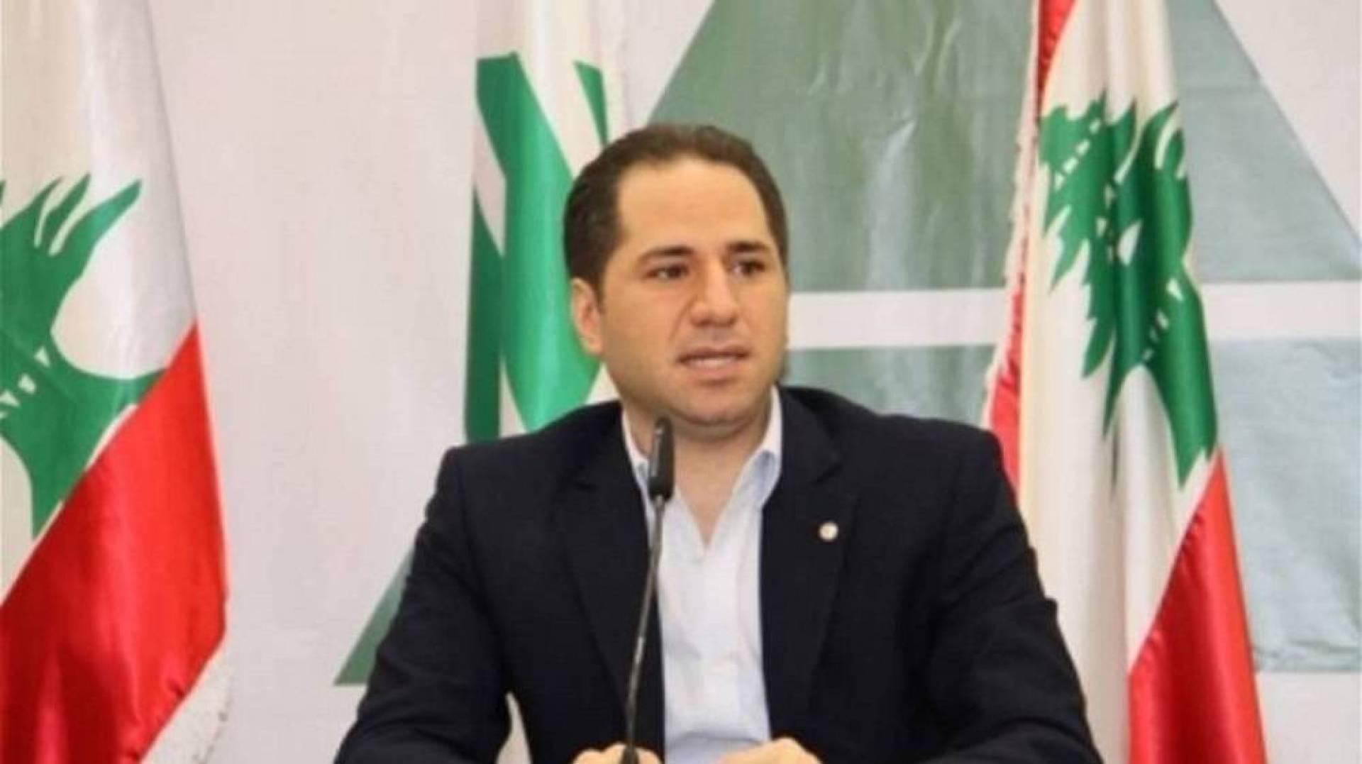 رئيس حزب الكتائب اللبناني يعلن استقالة نواب الحزب من البرلمان