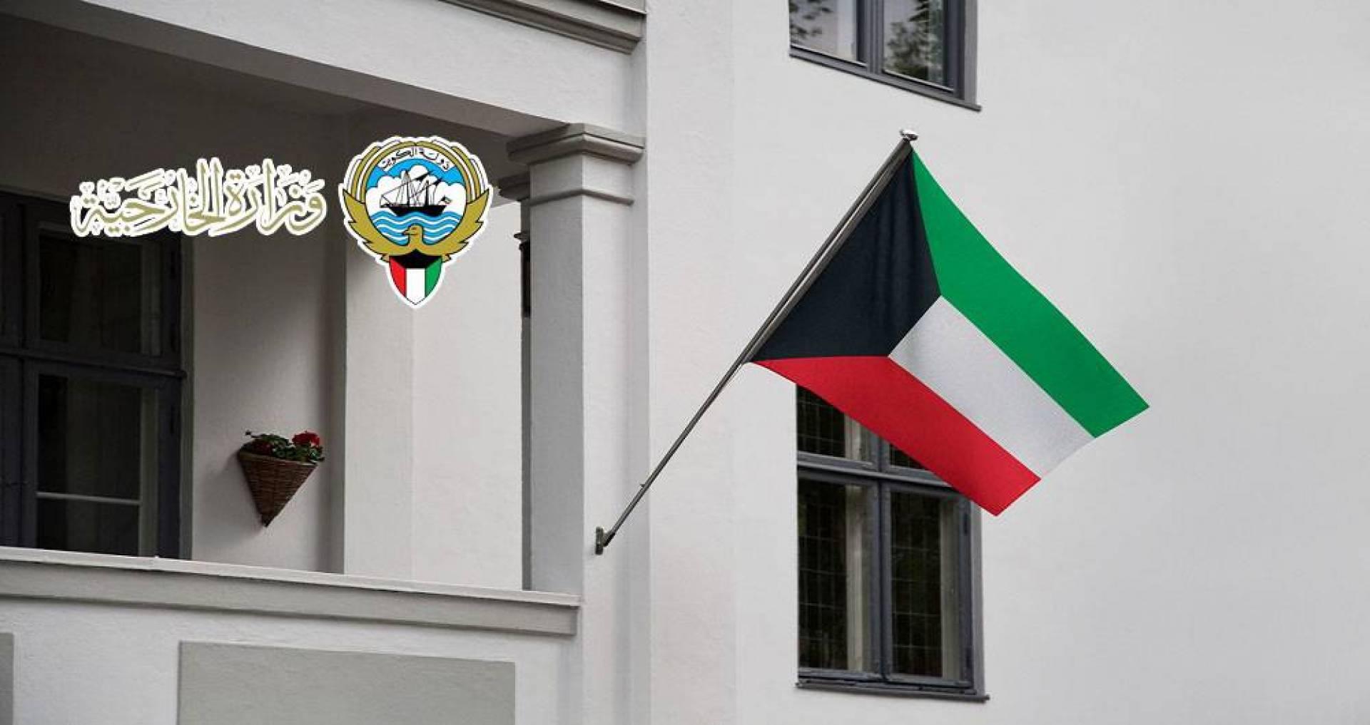سفارة الكويت بالقاهرة: يمكن لمواطنينا العودة للبلاد عبر طيران من خارج الدول المحددة من «الطيران المدني»