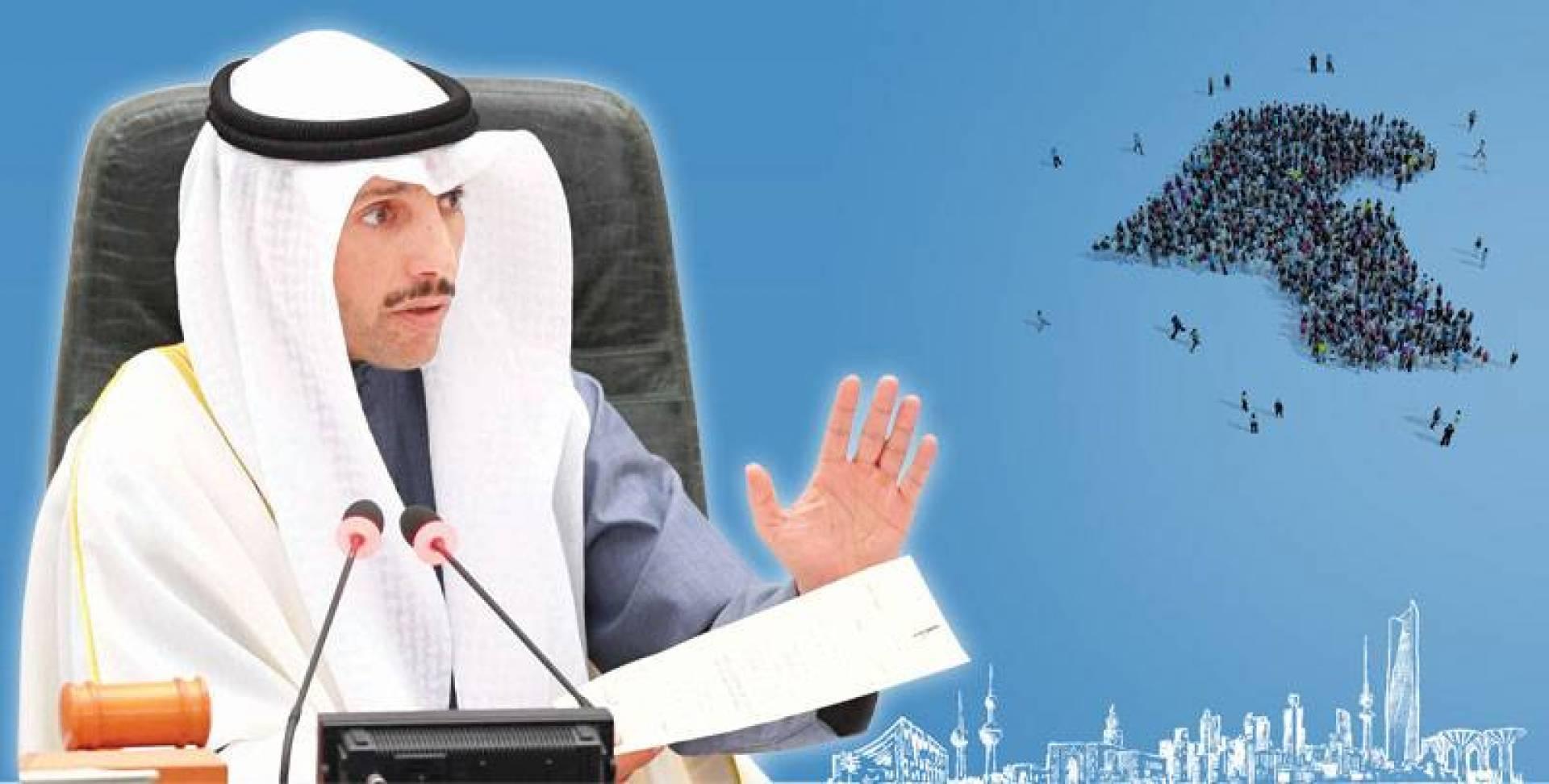 «القبس» تنشر مقترح رئيس مجلس الأمة لـ«التركيبة السكانية»