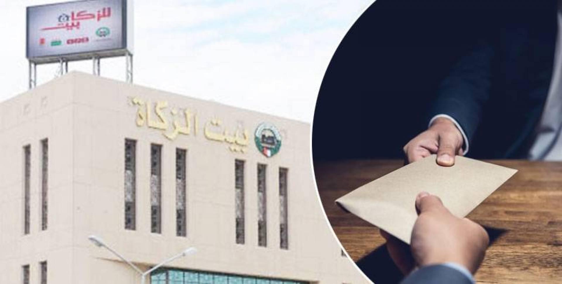 500 ألف.. رشوة  لمسؤول في بيت الزكاة