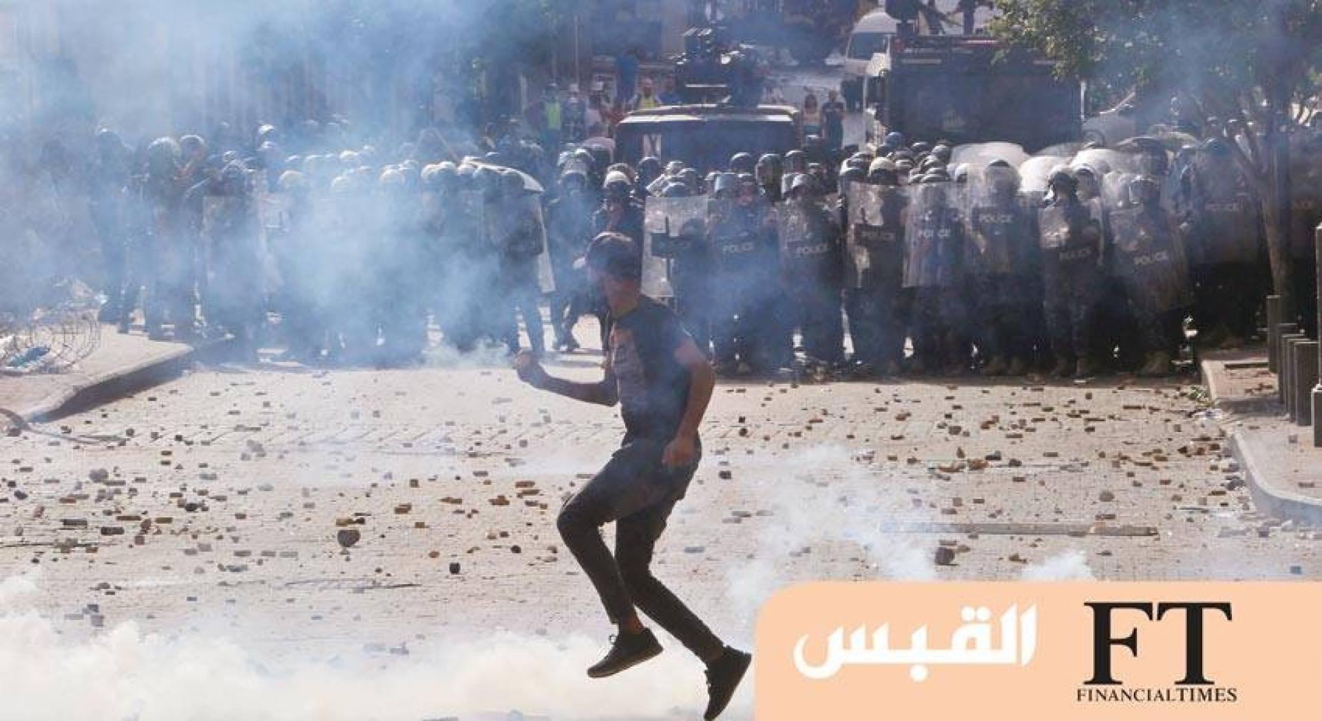 وسط بيروت تحوَّل ساحة حرب