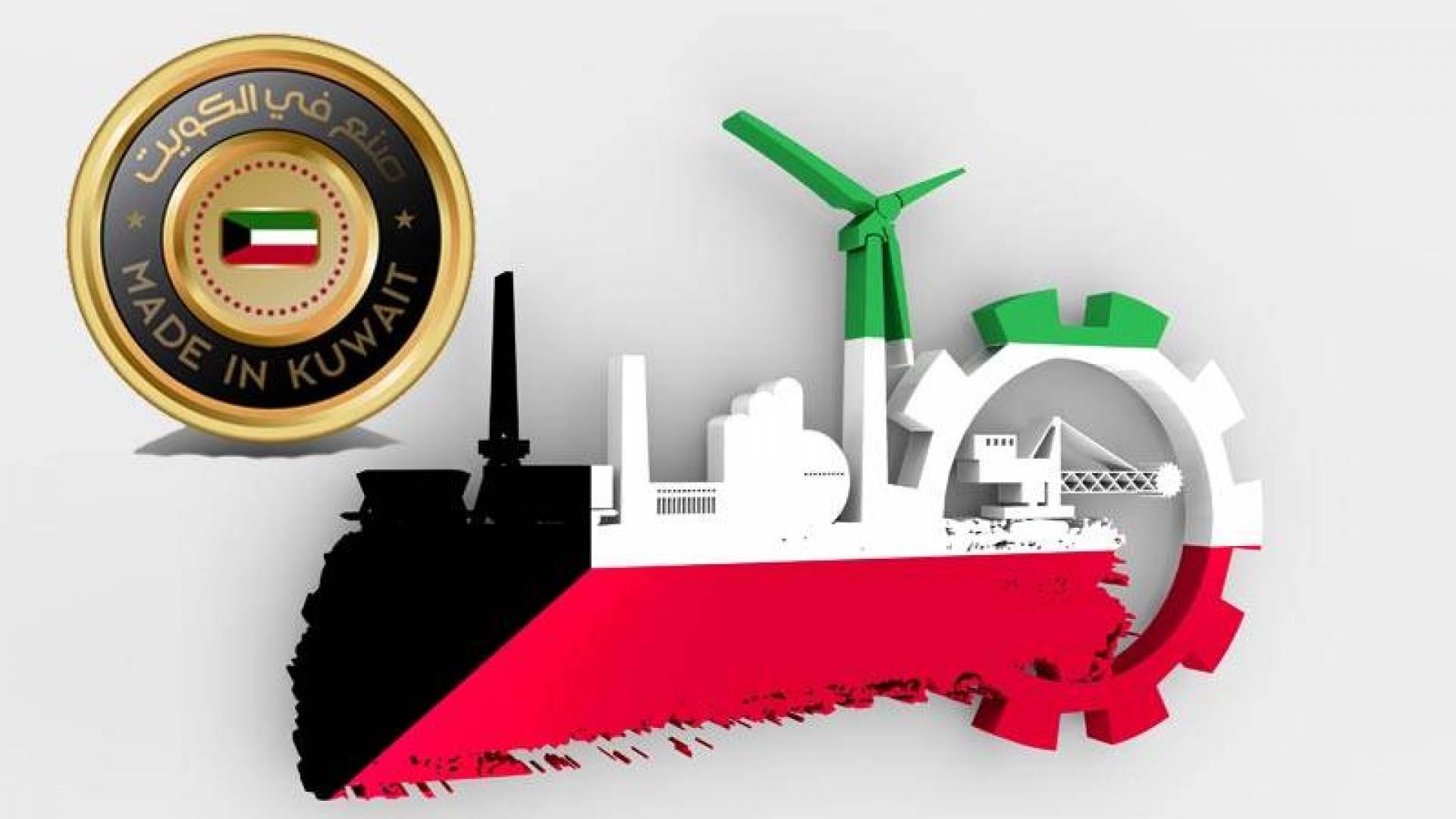 الصناعة في الكويت.. همٌّ وغمٌّ!