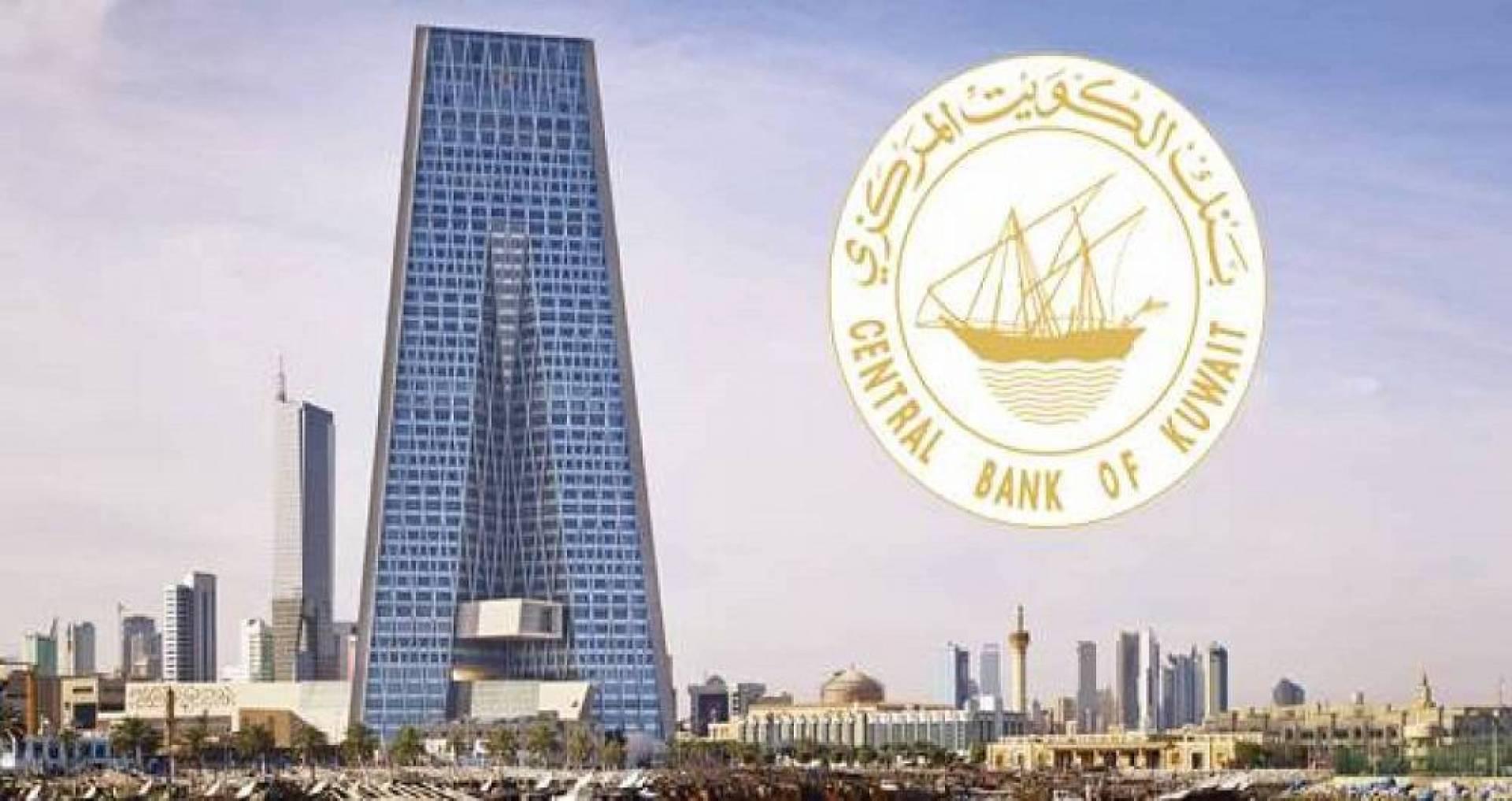 «المركزي»: عرض النقد ارتفع بنسبة 1.7 %