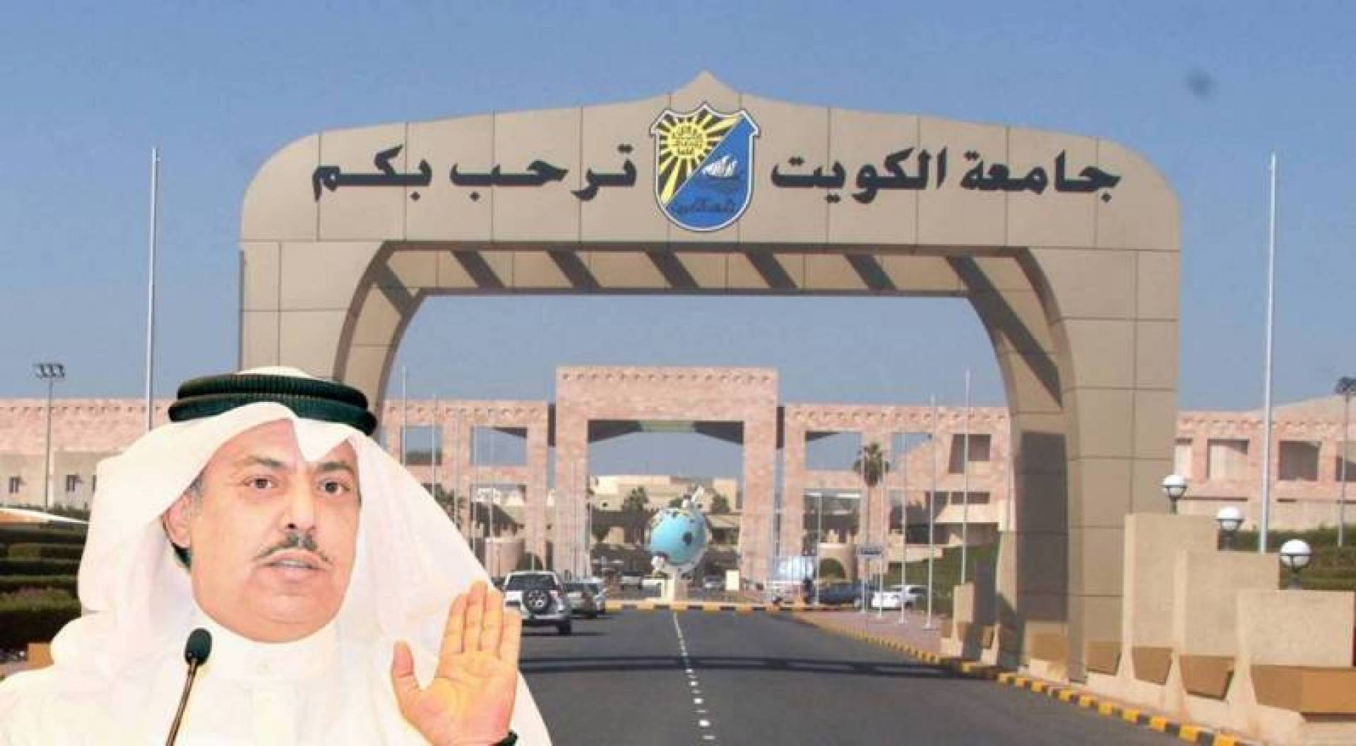 مدير جامعة الكويت لـ «القبس»: حصر الأساتذة الموجودين بالخارج لمعاقبتهم
