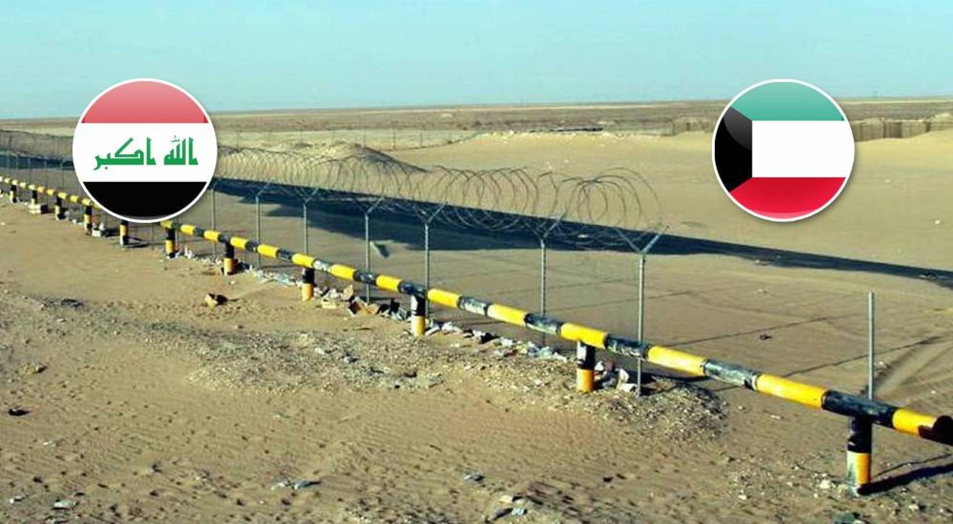 «رويترز» عن مصدر أمني عراقي: وقوع انفجار قرب معبر على الحدود بين العراق والكويت