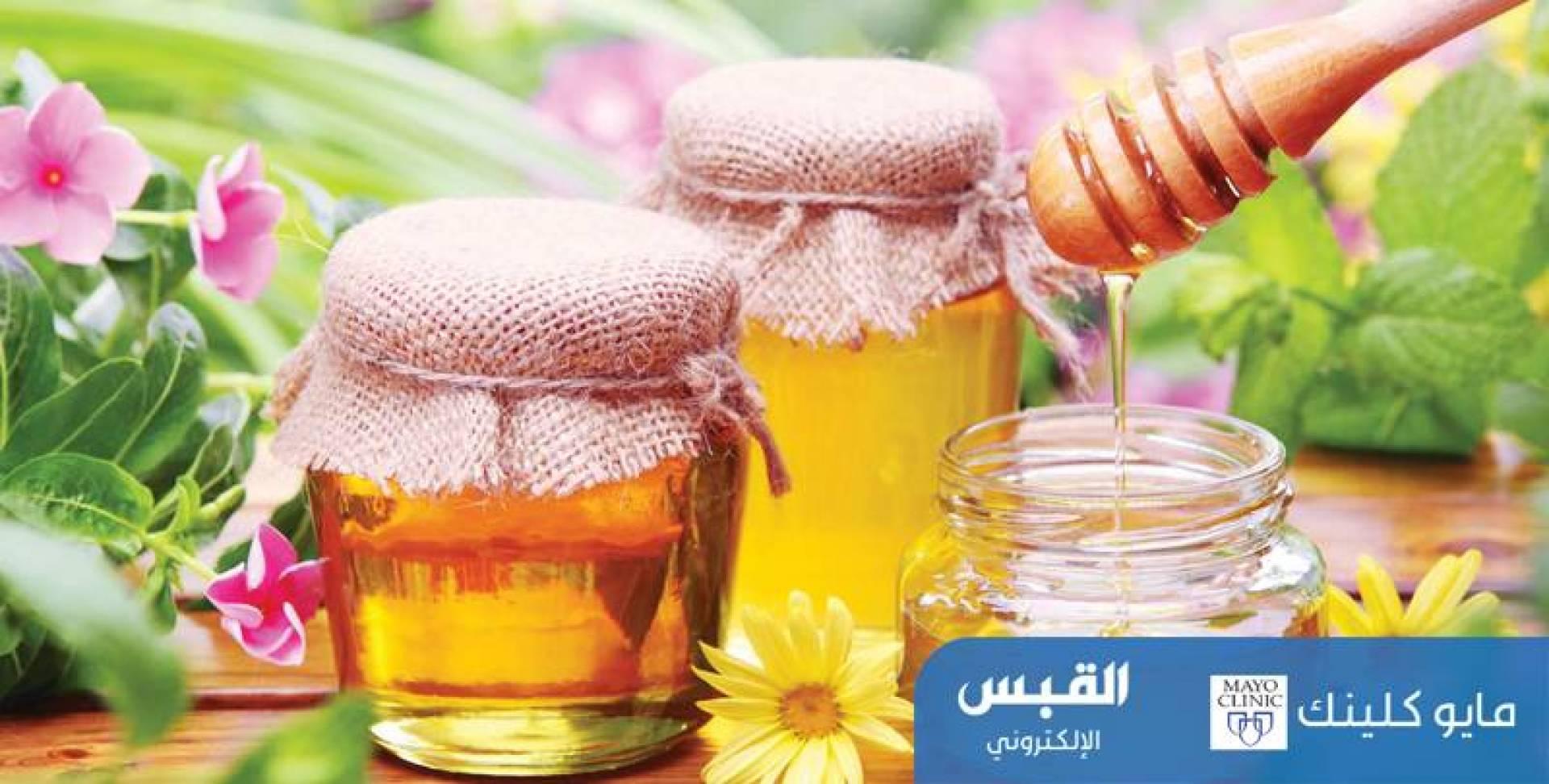 5 أمراض يساعد «العسل» على الوقاية منها