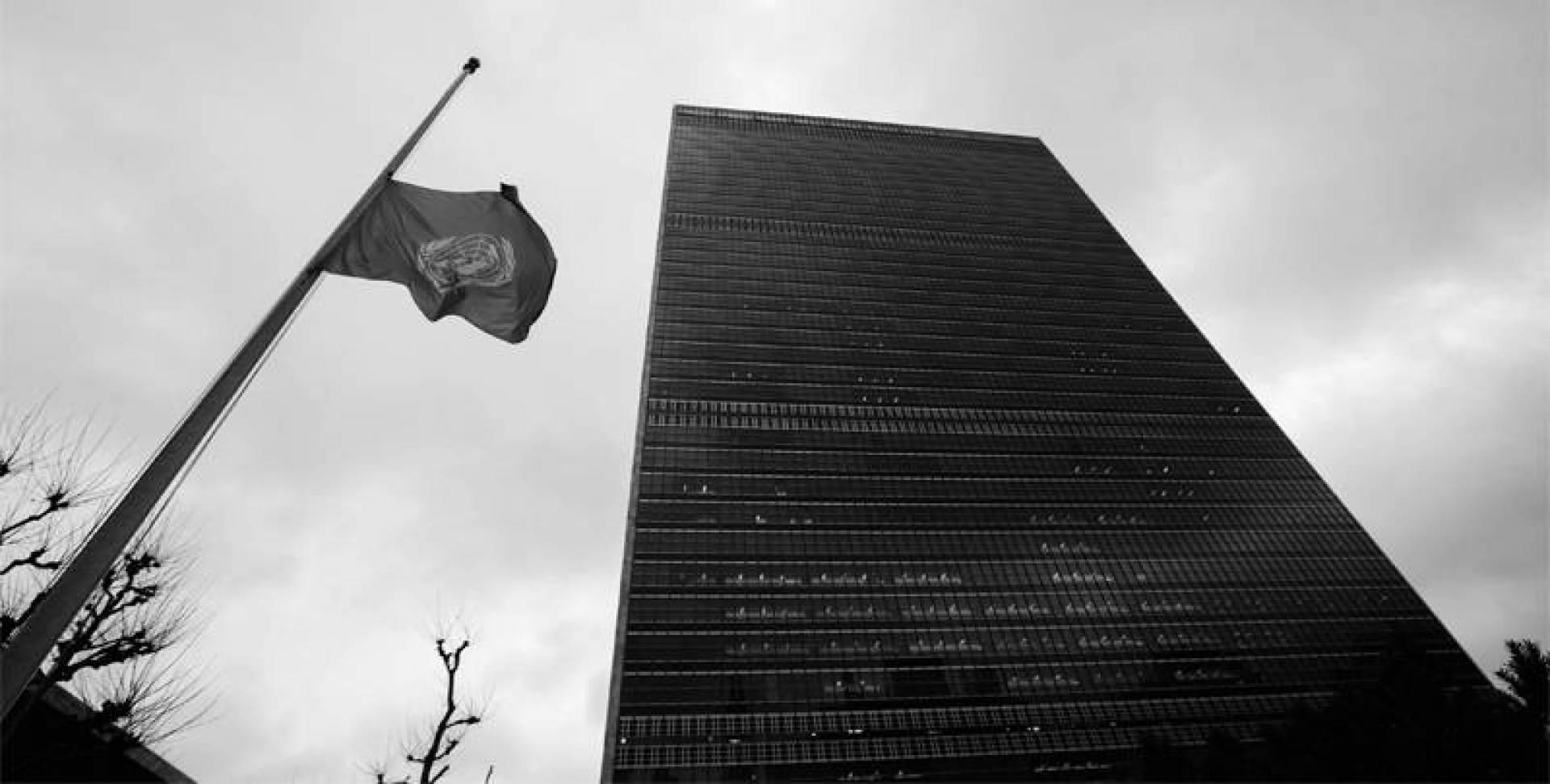 مبنى الأمم المتحدة.. أرشيفية