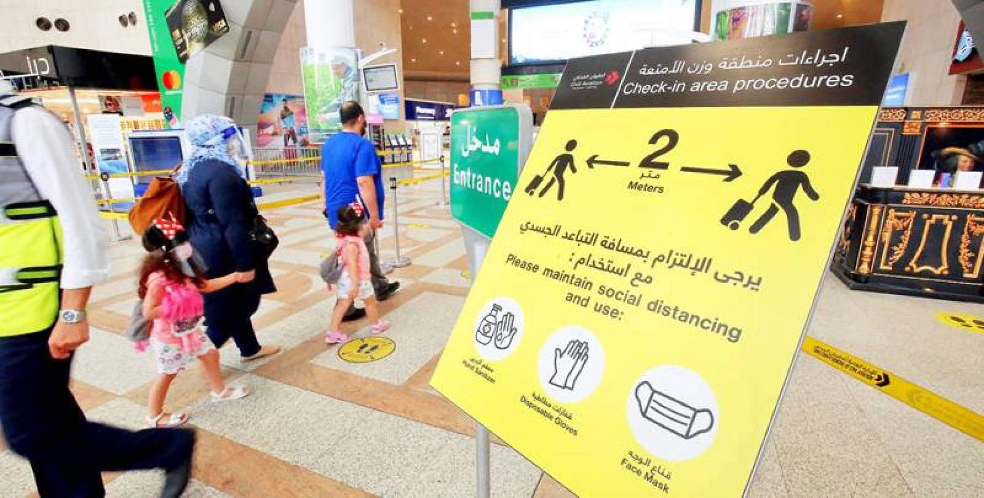 إجراءات السفر تخضع لضوابط صحية مشددة (تصوير: بسام زيدان)