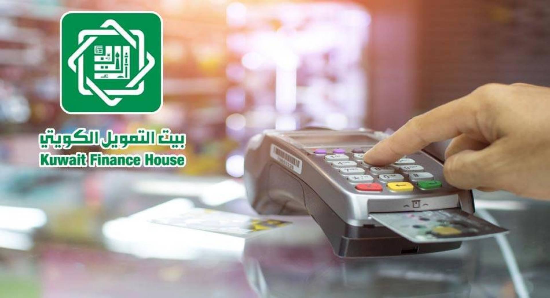 «بيتك»: 35 % تراجع المعاملات المالية الإلكترونية