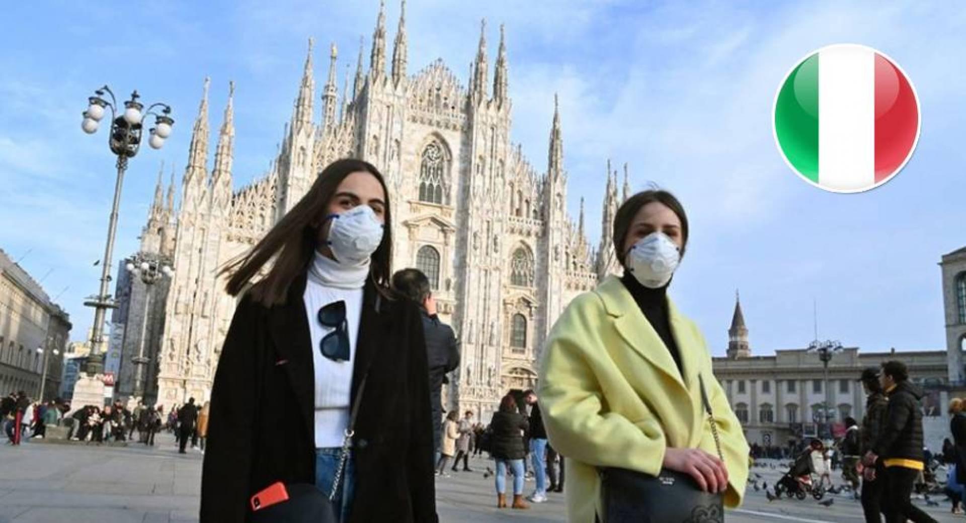 إيطاليا تستبعد فرض عزل عام جديد رغم زيادة إصابات كورونا