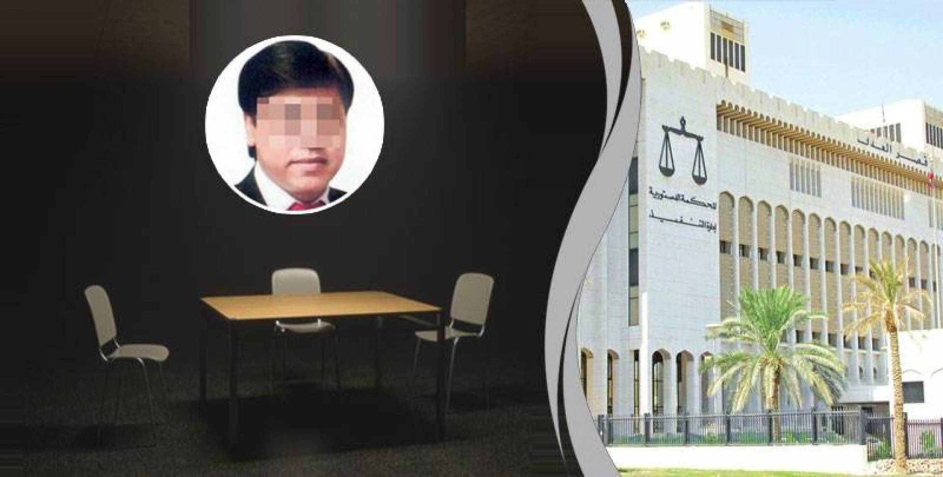 «النائب البنغالي».. إلى المحكمة
