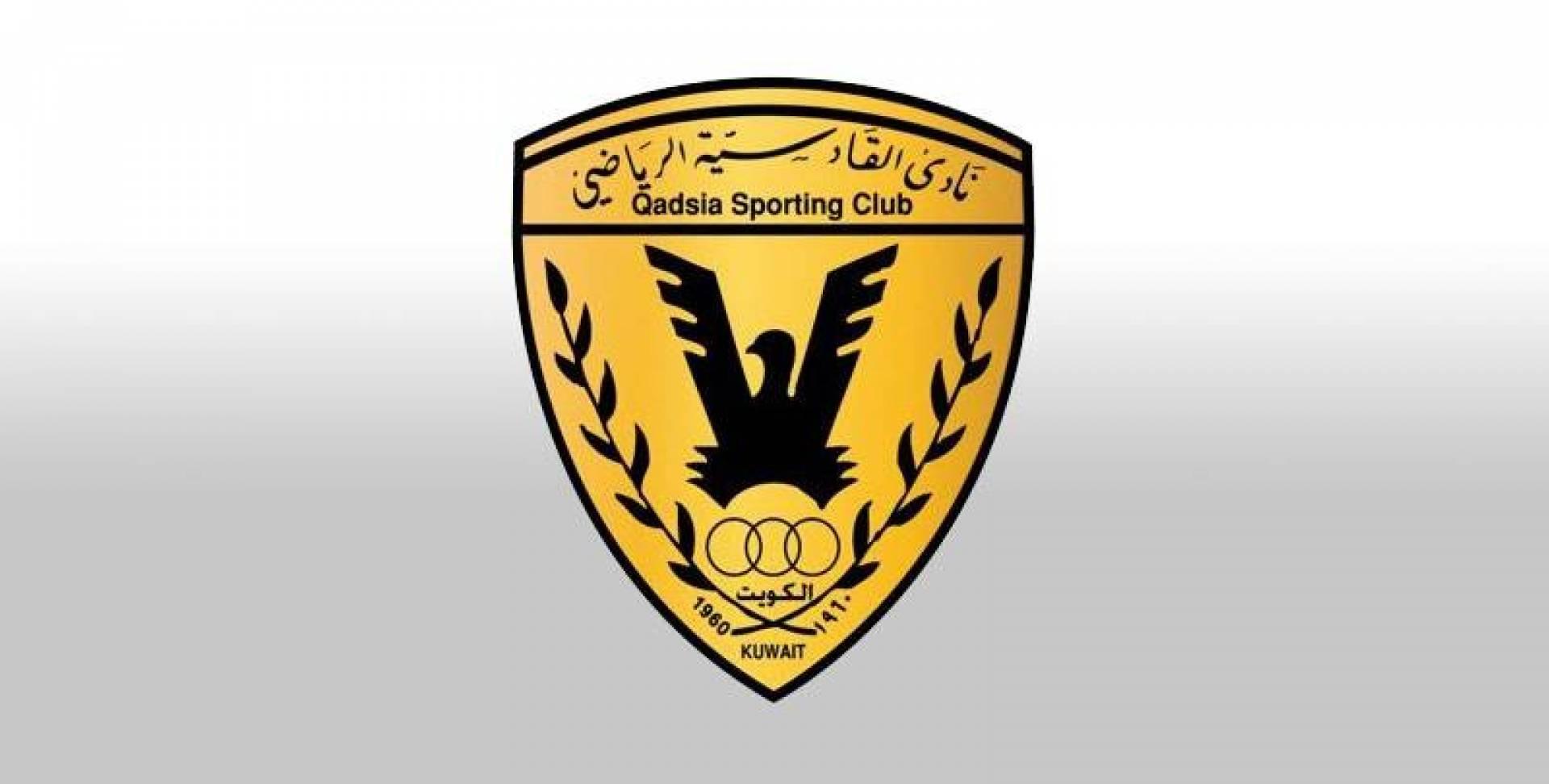 القادسية خاض تدريبه الأول في صالة الاتحاد