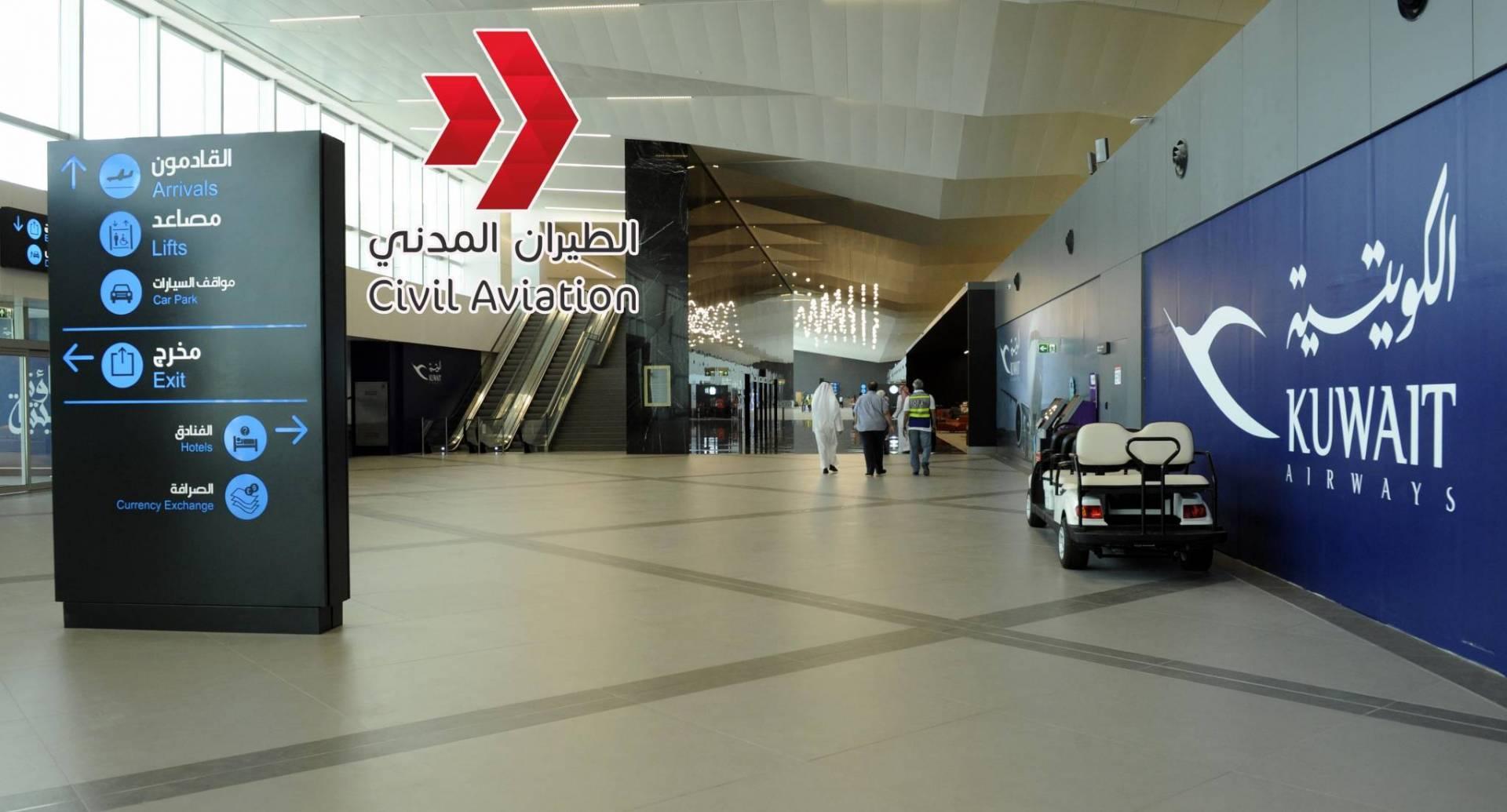 «الطيران المدني»: إجراءات تتيح للراغبين استقبال المسافرين عبر «تي 4»