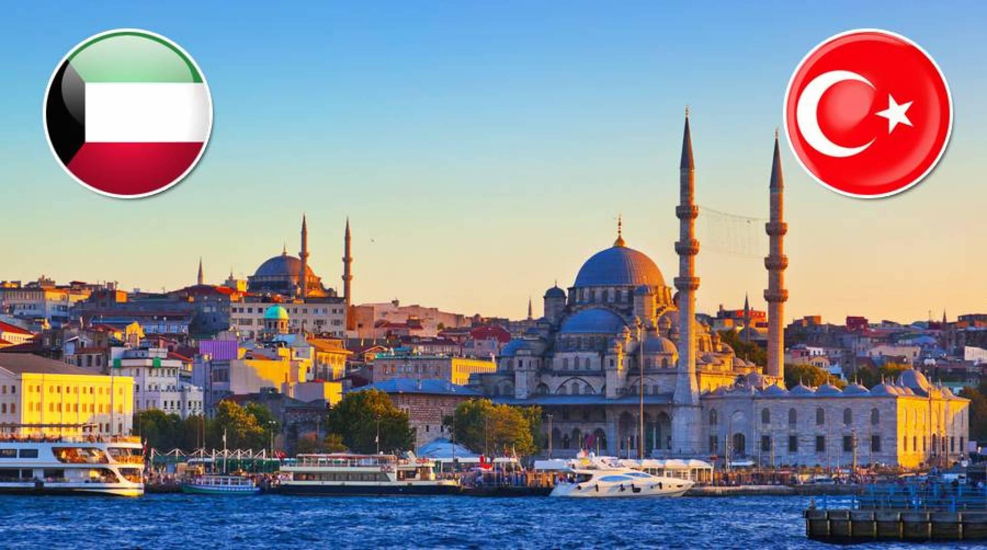 مصادر دبلوماسية لـ«القبس»: سفارتنا في تركيا تعمل على حل أزمة المواطنين العالقين