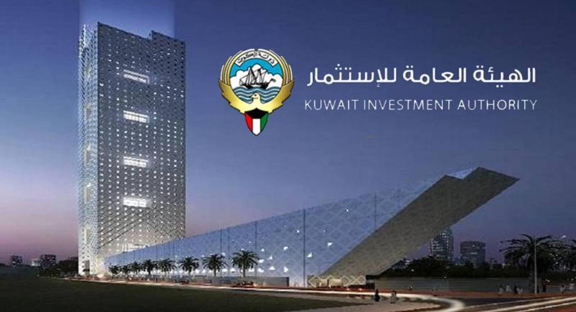 «هيئة الاستثمار» تضخ 1.8 مليون دولار في «راوت» الهندية