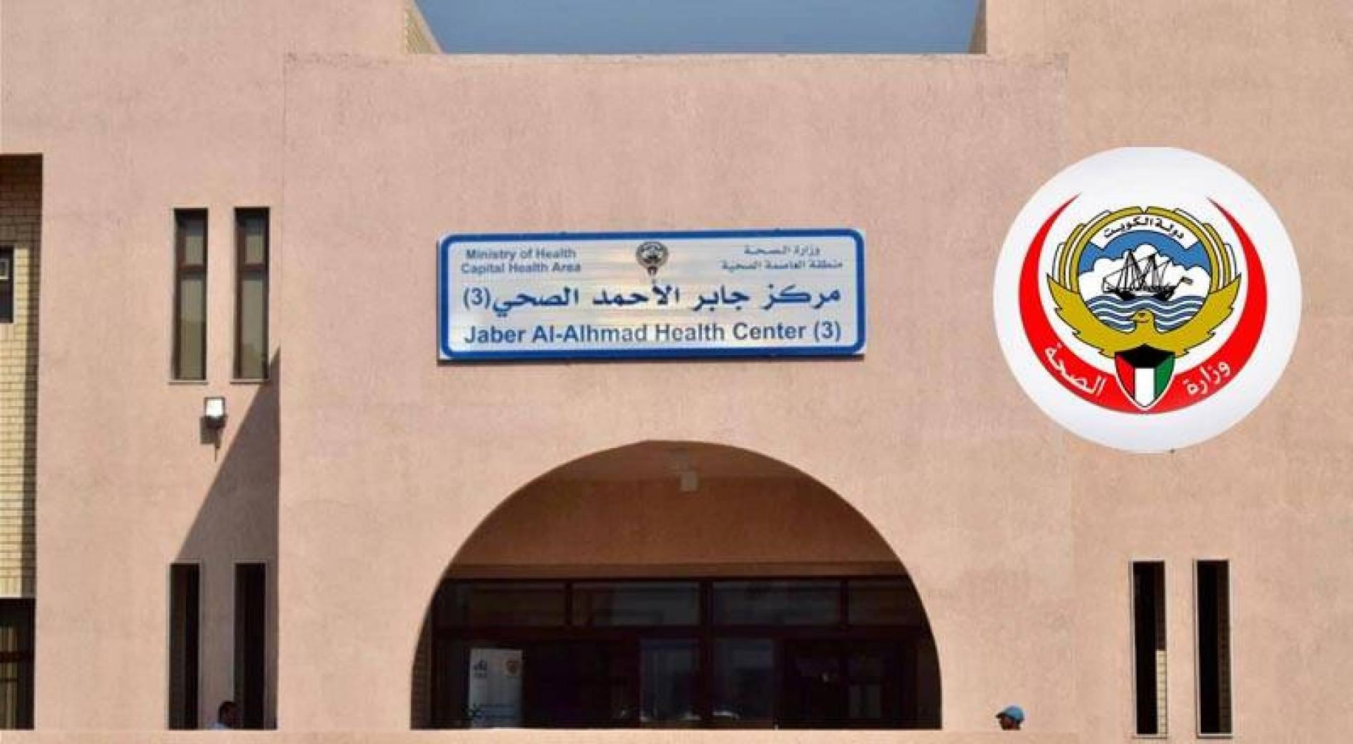 مصابو «كورونا» المقيمون في الأحمدي..  دوامة معاناة وأوجاع مضاعفة