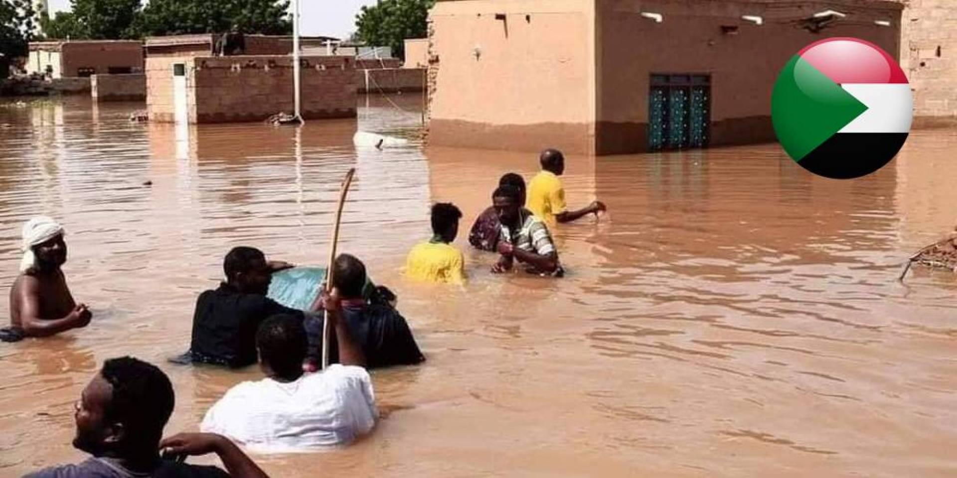 السودان: وفاة 103 أشخاص وإصابة 50 جراء السيول والفيضانات