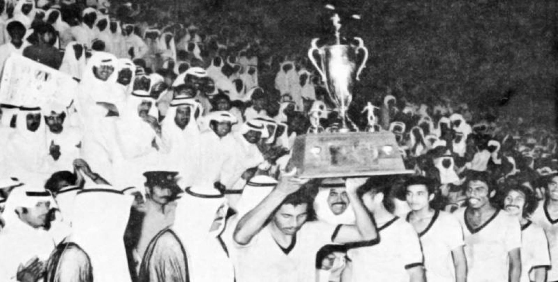 1974  بأجمل أهداف الموسم.. القادسية بطل كأس الأمير