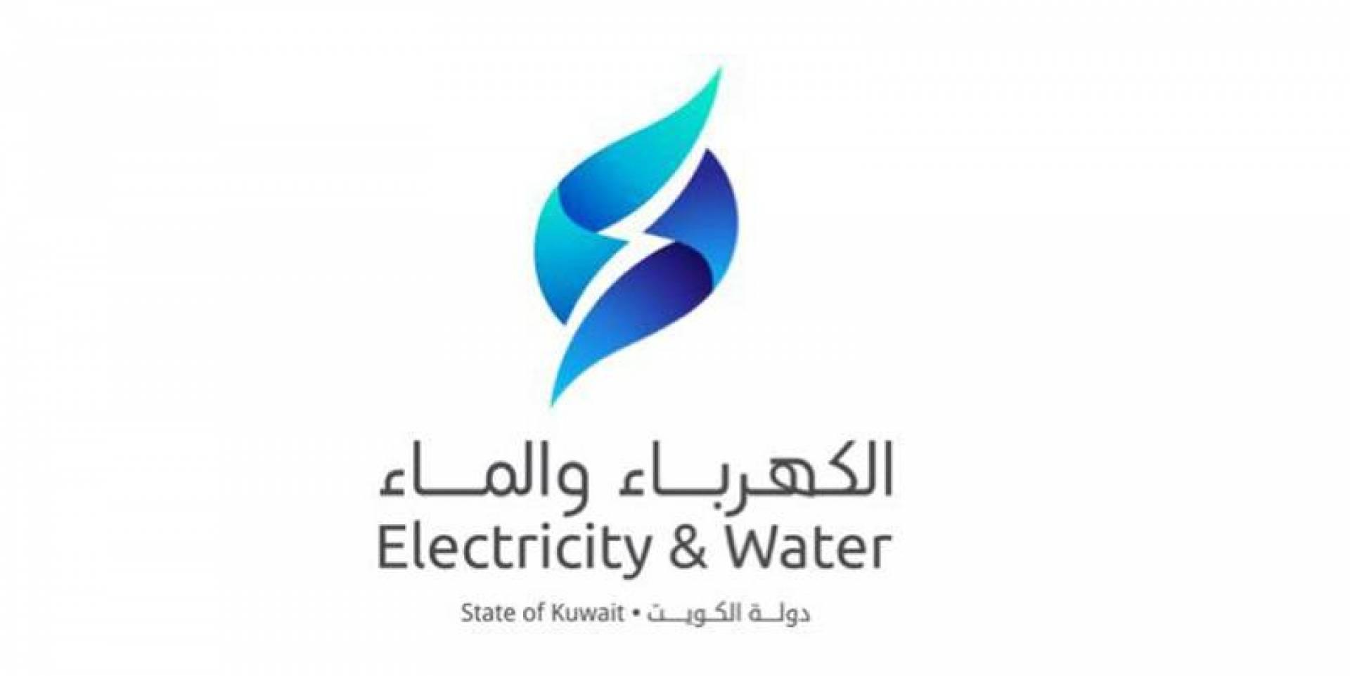 «الكهرباء»: ترقية 940 موظفاً بالاختيار الأحد