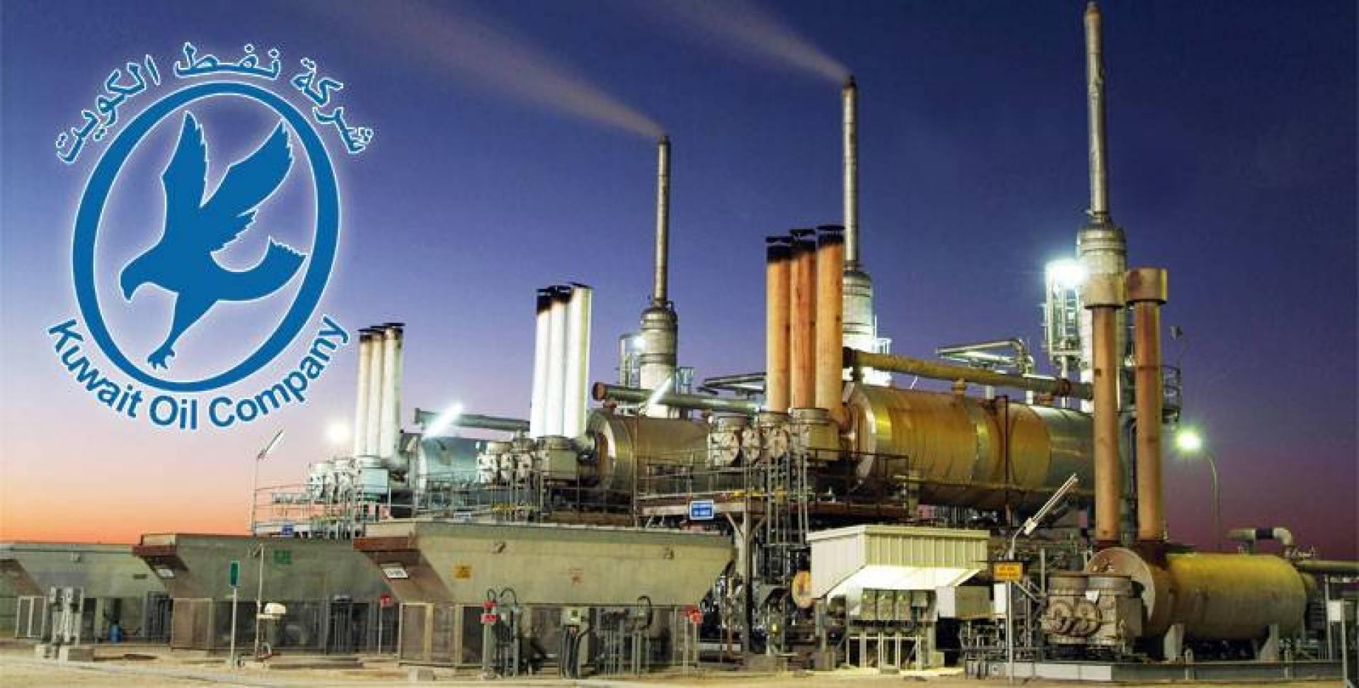 نفط الكويت: إجراء قرعة توزيع المقبولين بإعلان توظيف مؤسسة البترول غداً