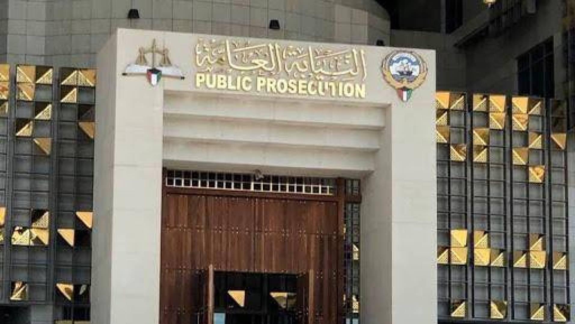 النيابة العامة تطلب جميع فواتير الـ30 مليون دينار للمشاهير