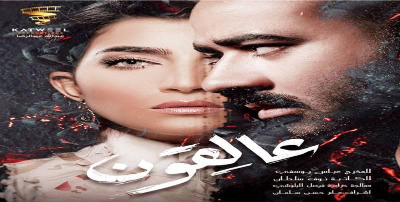 بشار الشطي زوجتي و عبدالرحمن 7