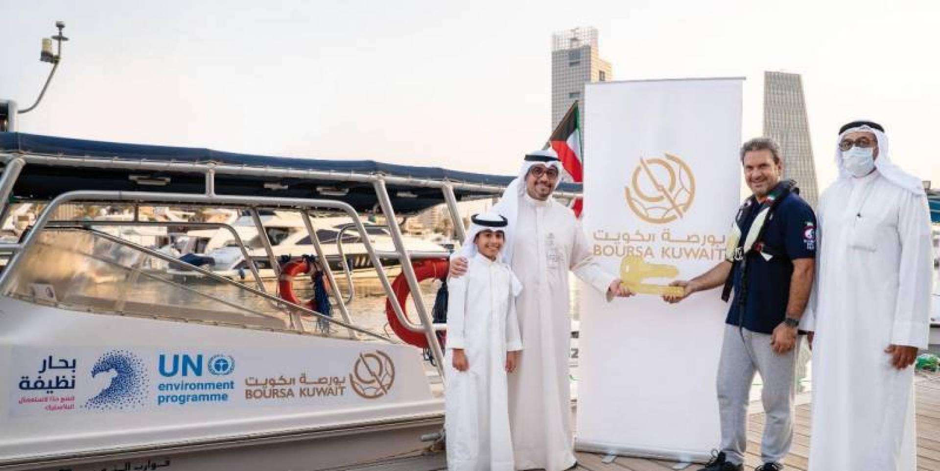 بورصة الكويت تدعم مبادرة فريق الغوص